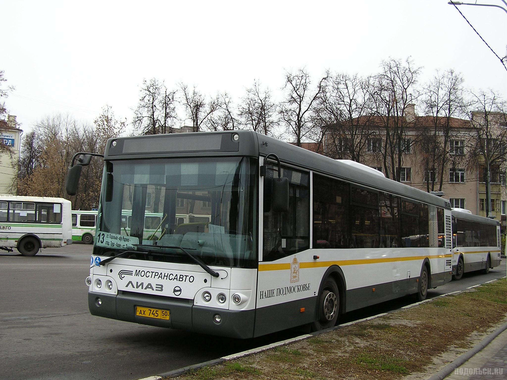 Новые автобусы на станции. 4 ноября 2015 г.