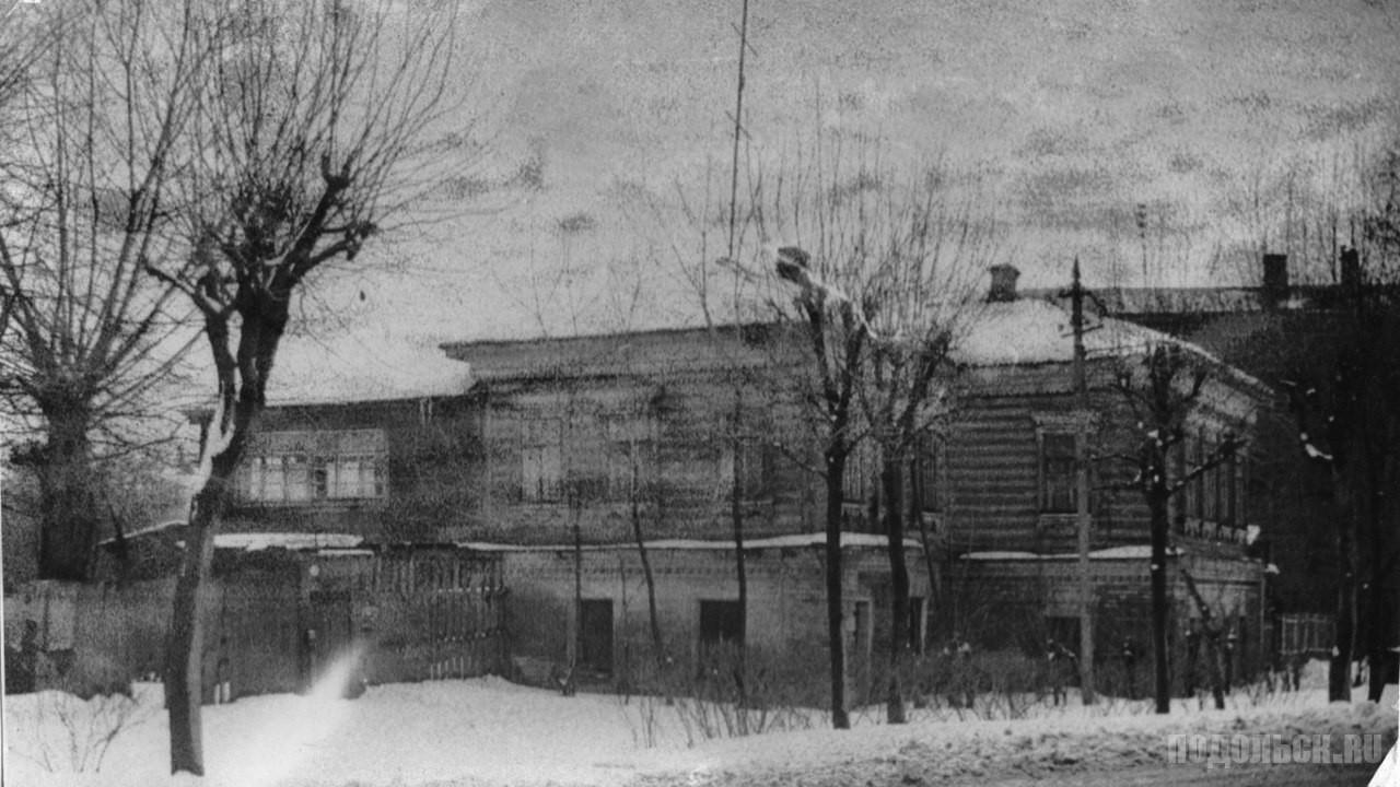 Первое фотоателье Подольска.