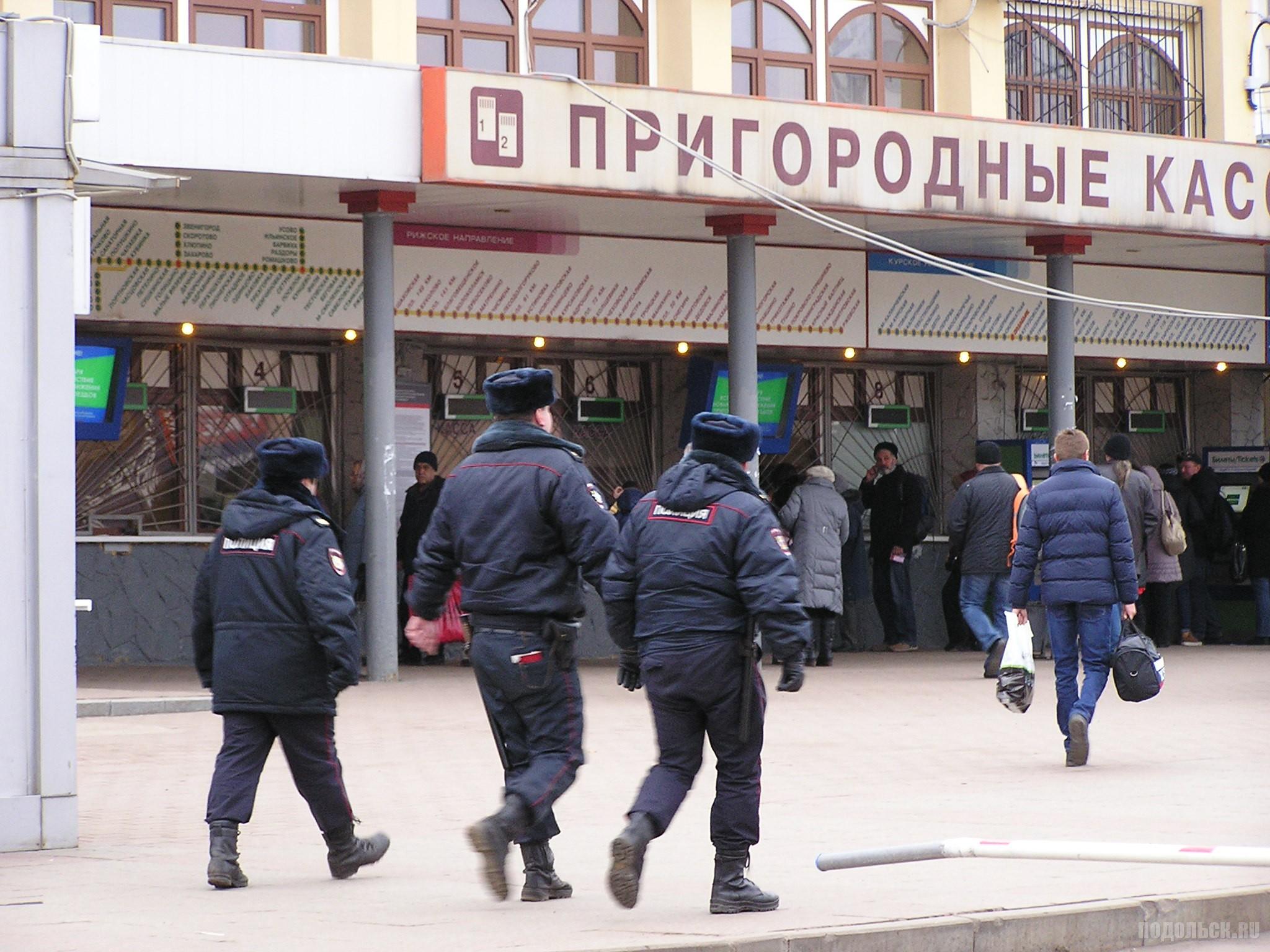 Полиция на станции Подольск 12 декабря 2015 г.