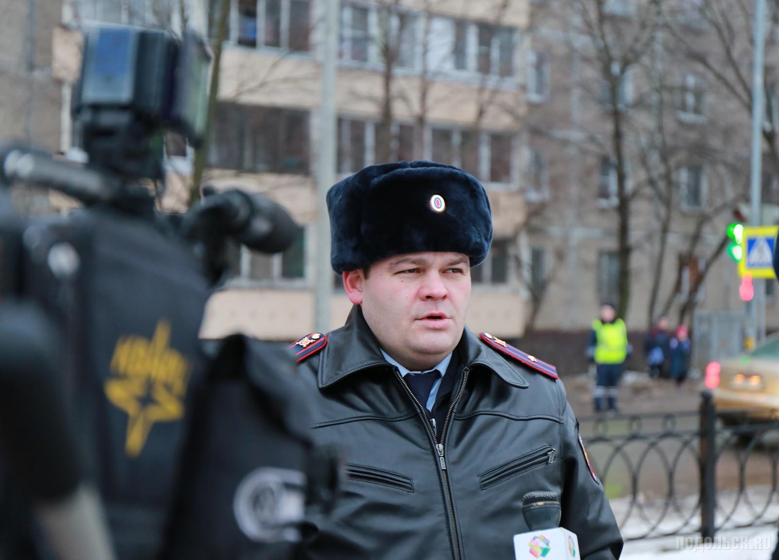 Начальник ОГИБДД г. о. Подольск с 1 февраля 2016 г. Юрий Черепянский.