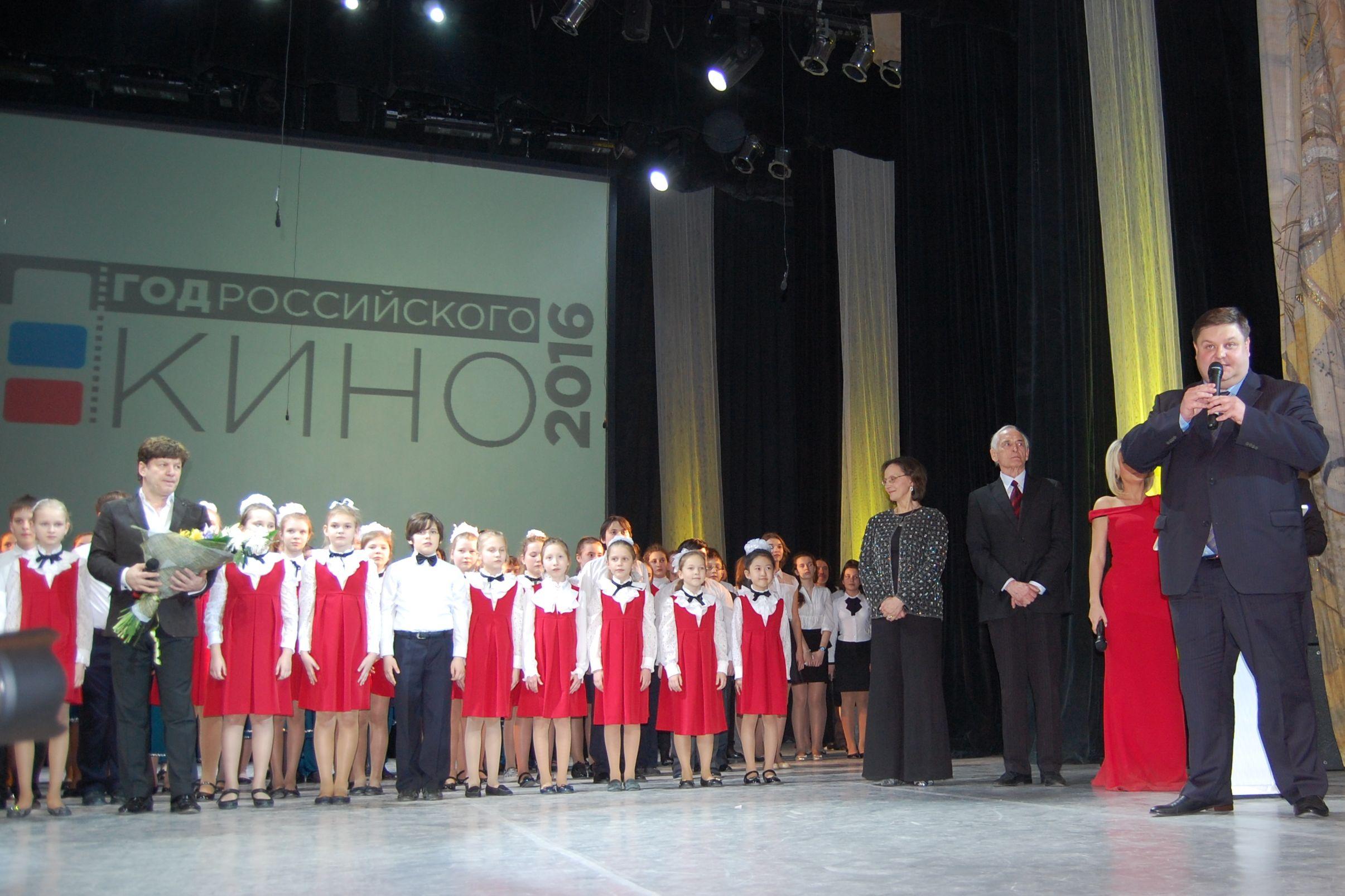 Открытие Года российского кино в Подольске. 1 марта 2016 г.