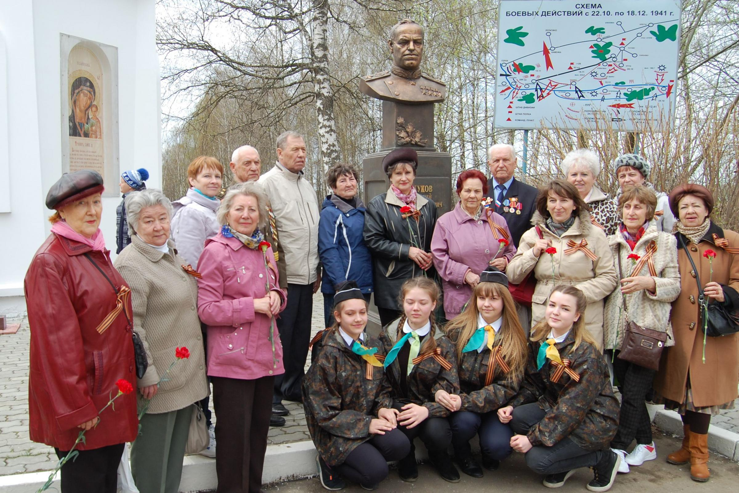 Вахта  памяти в Кузовлеве. 28.04.16.
