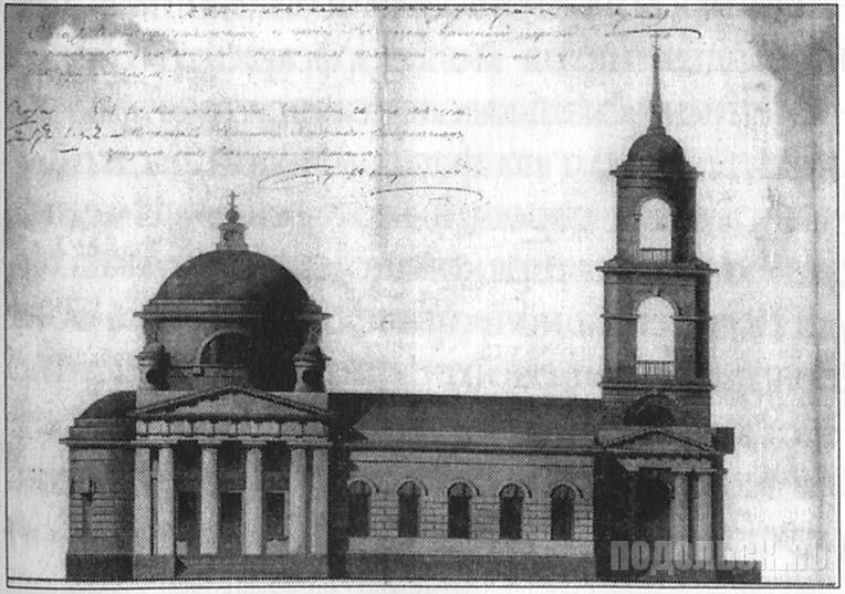 Чертеж Троицкого собора 1819-1832.