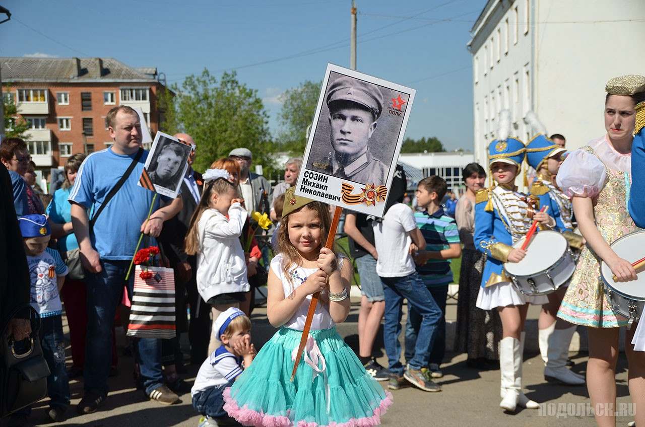 День Победы в Климовске.