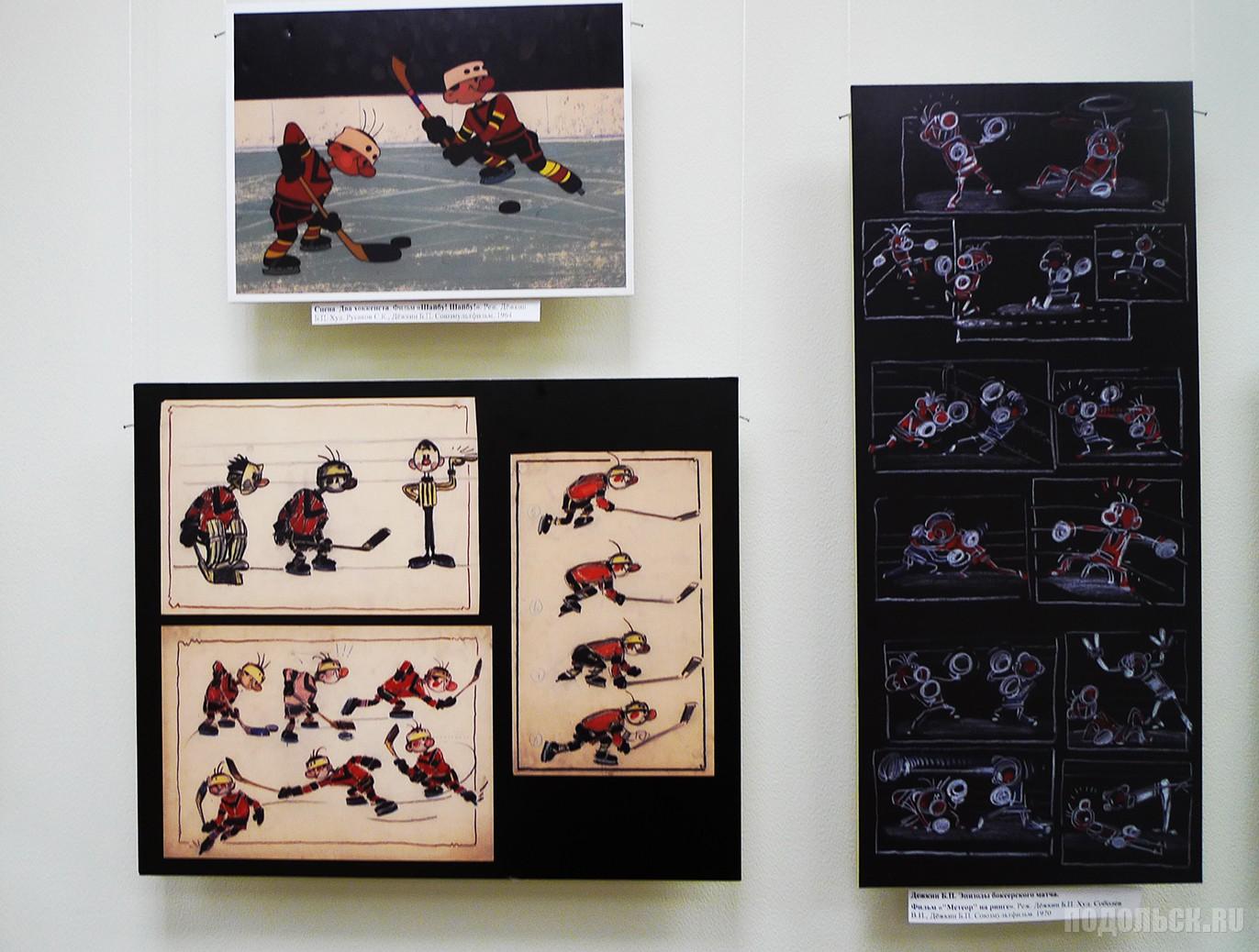 Эскизы знаменитых советских мультфильмов — на выставке в Подольске