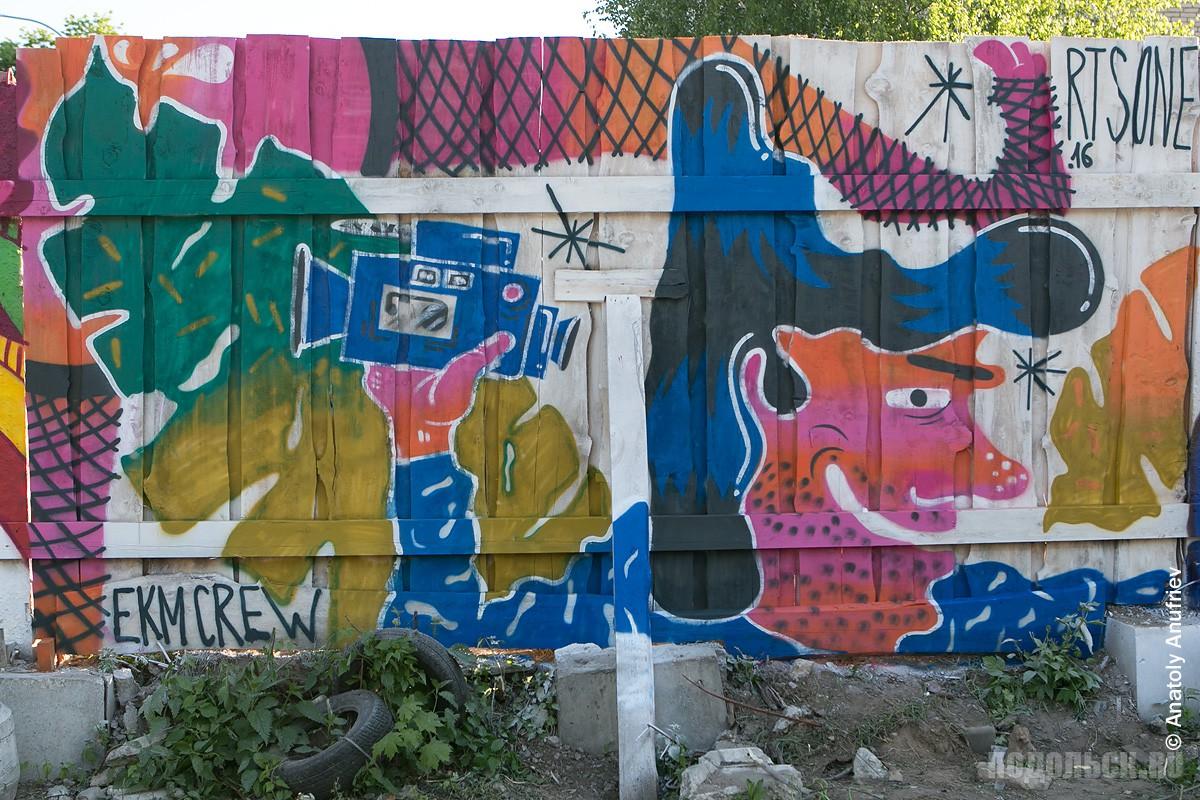 Конкурс граффити. Тема: Год кино.