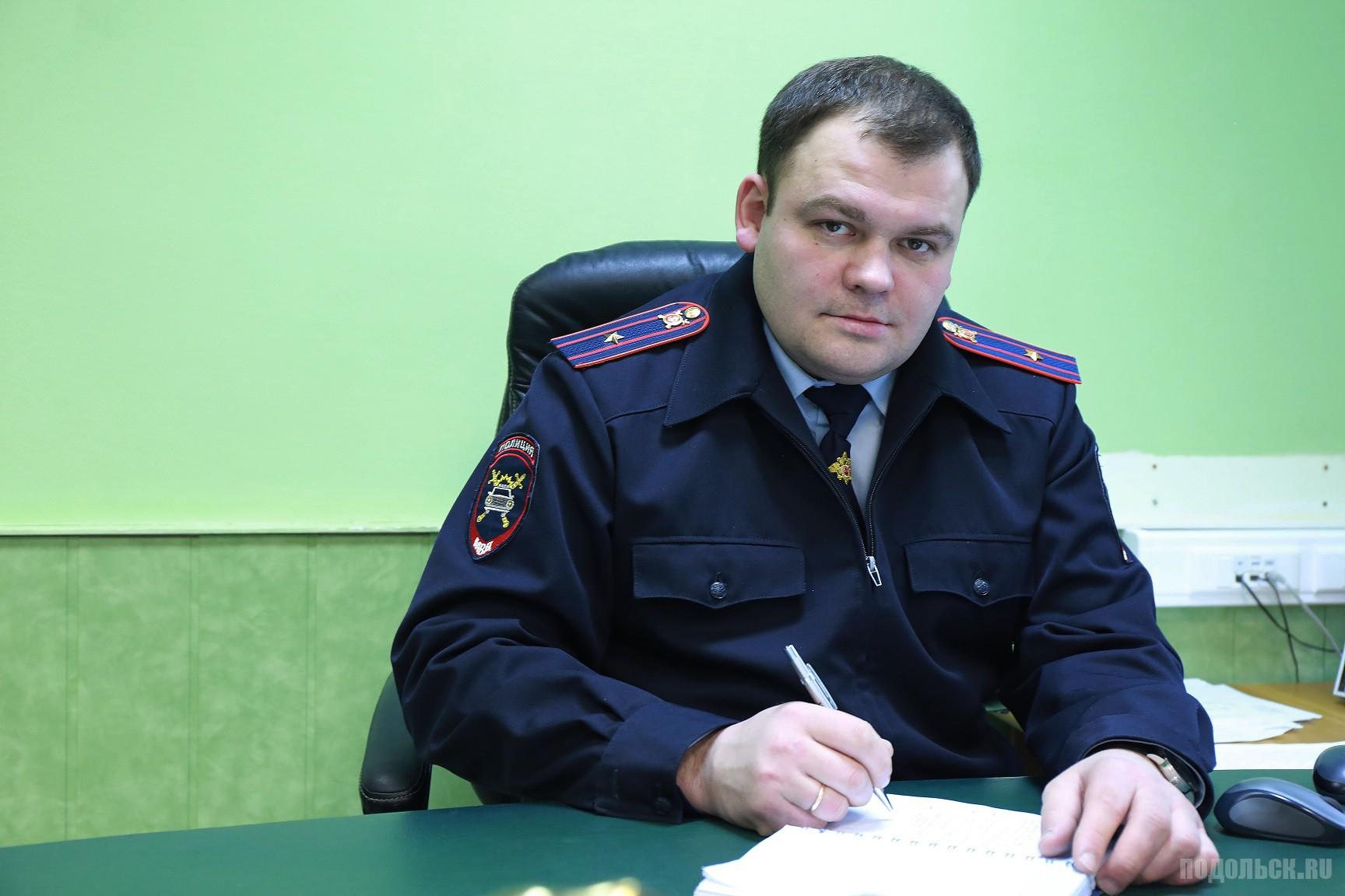 Начальник ОГИБДД Ю. Черепянский. 2016 г.