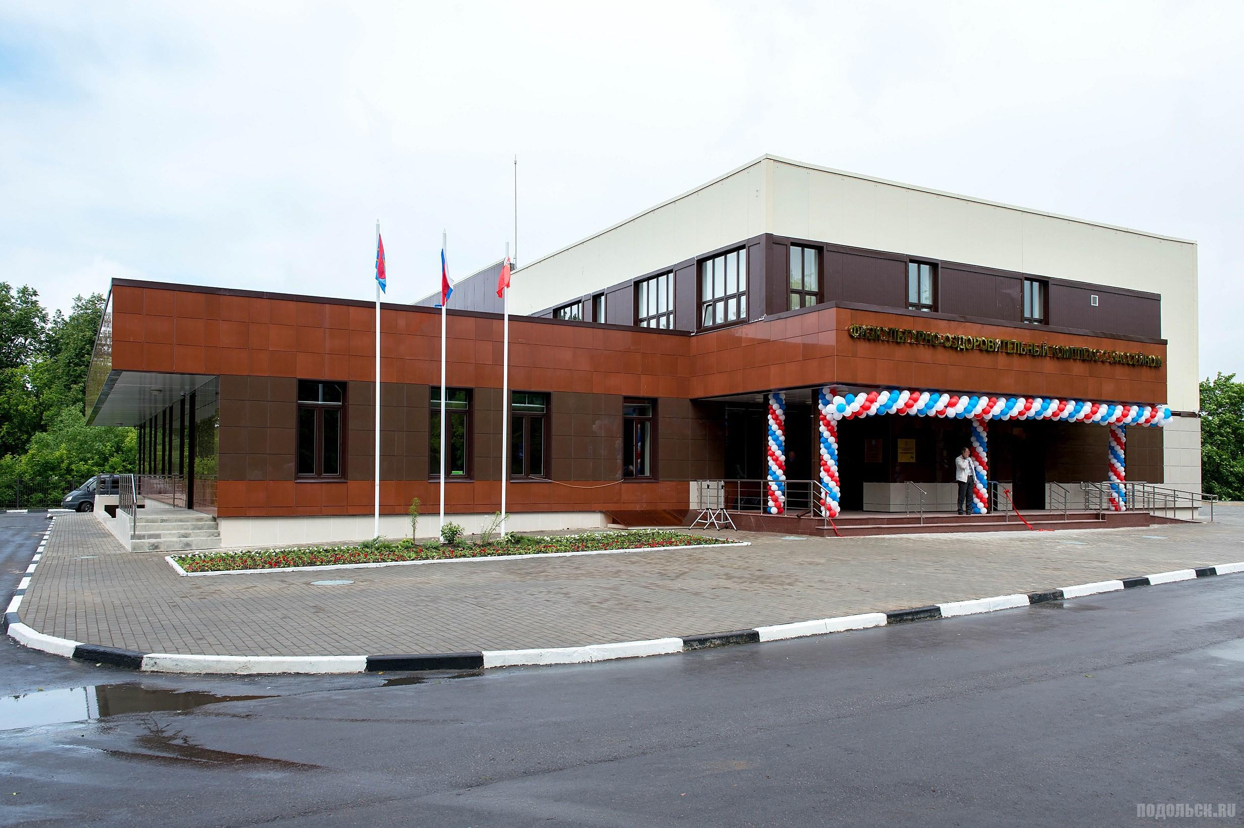 Открытие ФОКа на Северном 12 июня 2016 г.