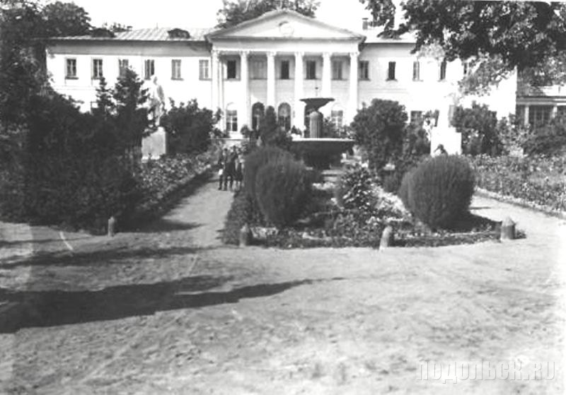 Остафьевский дом отдыха, 1930-е годы.