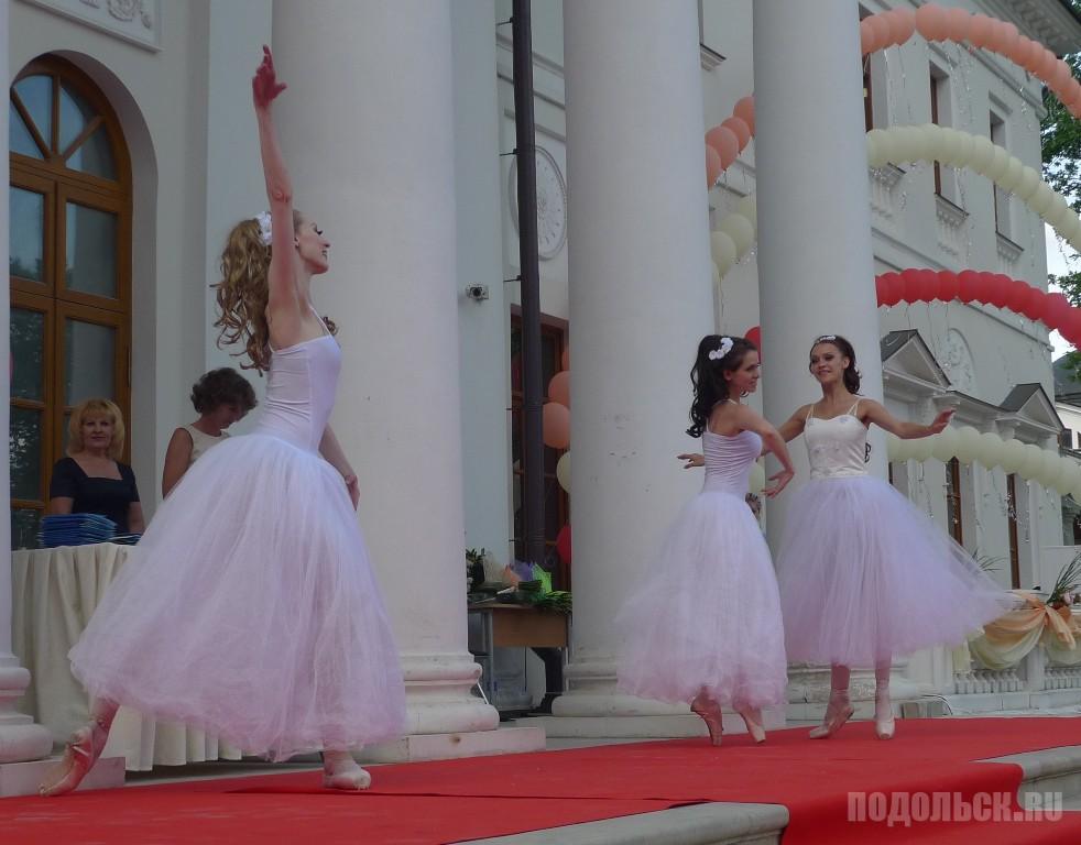 Балет, классический танец. Выпускной бал. Школа № 2083.