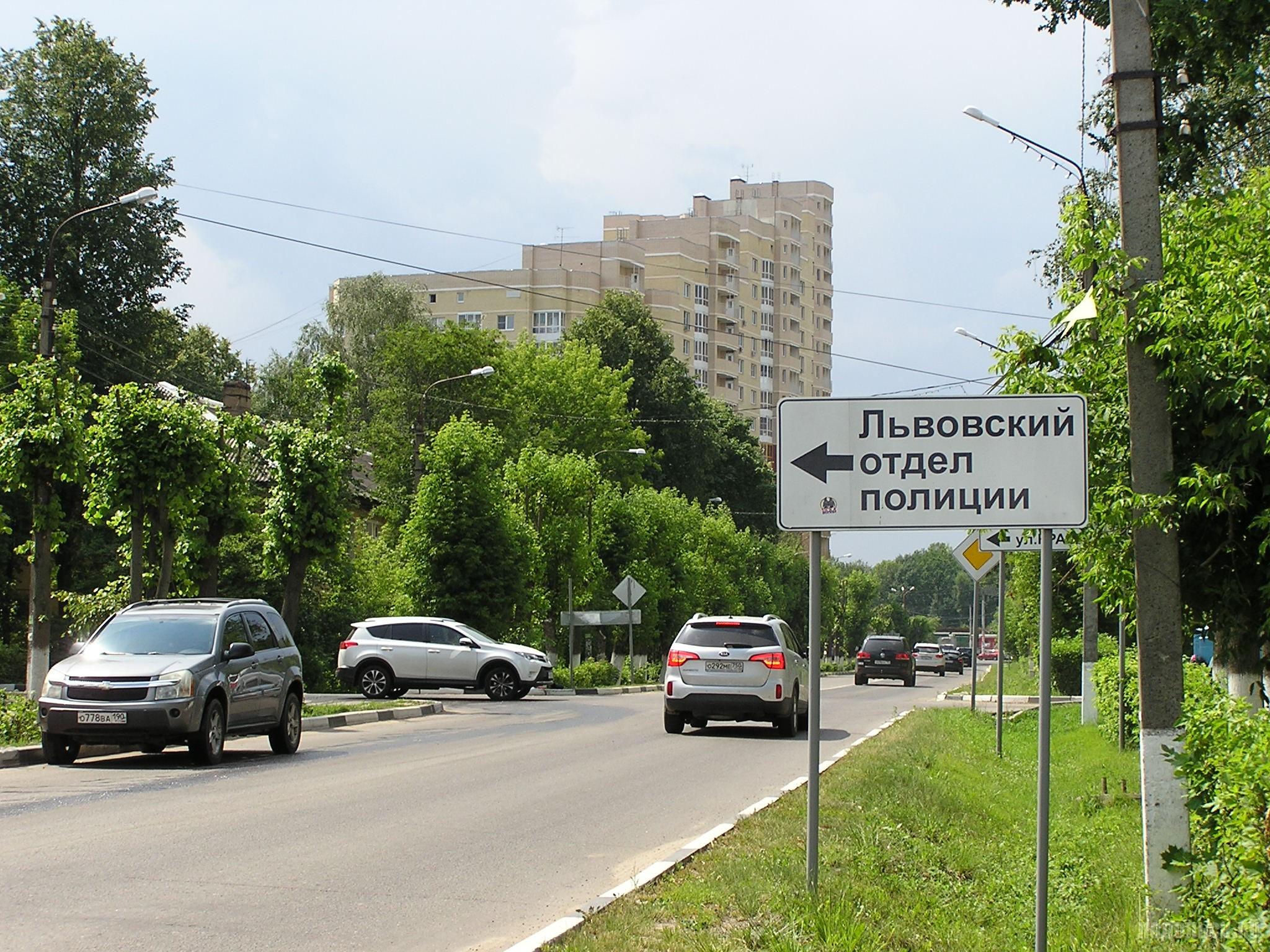 Улица Горького, указатель на Львовский отдел полиции. 27 июня 2016 г.