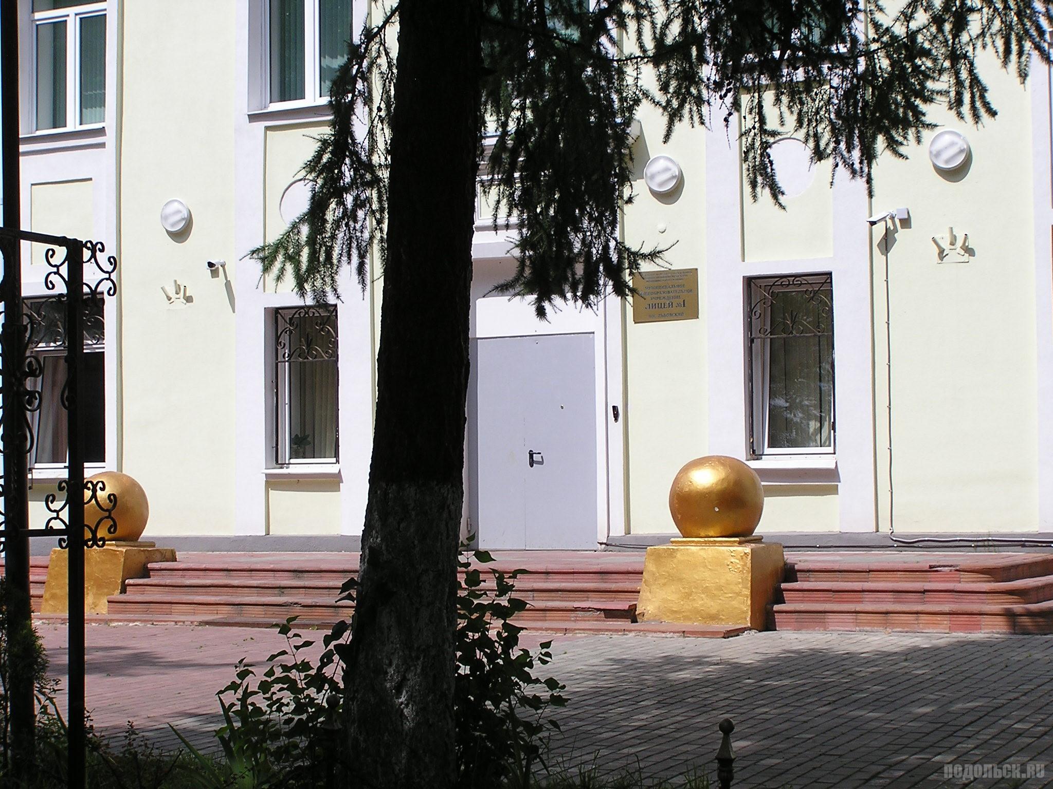 Львовский лицей. Улица Горького. 27 июня 2016 г.