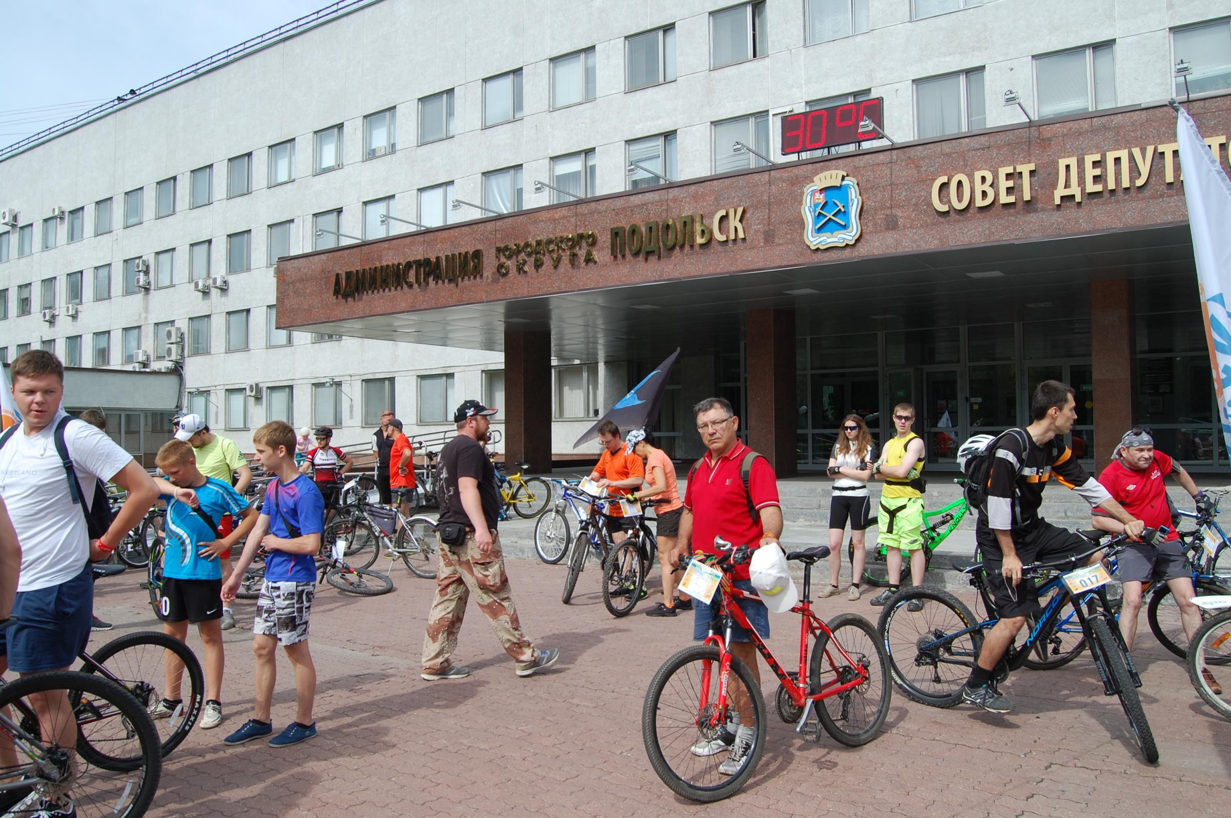 Велопробег  в  Подольске.