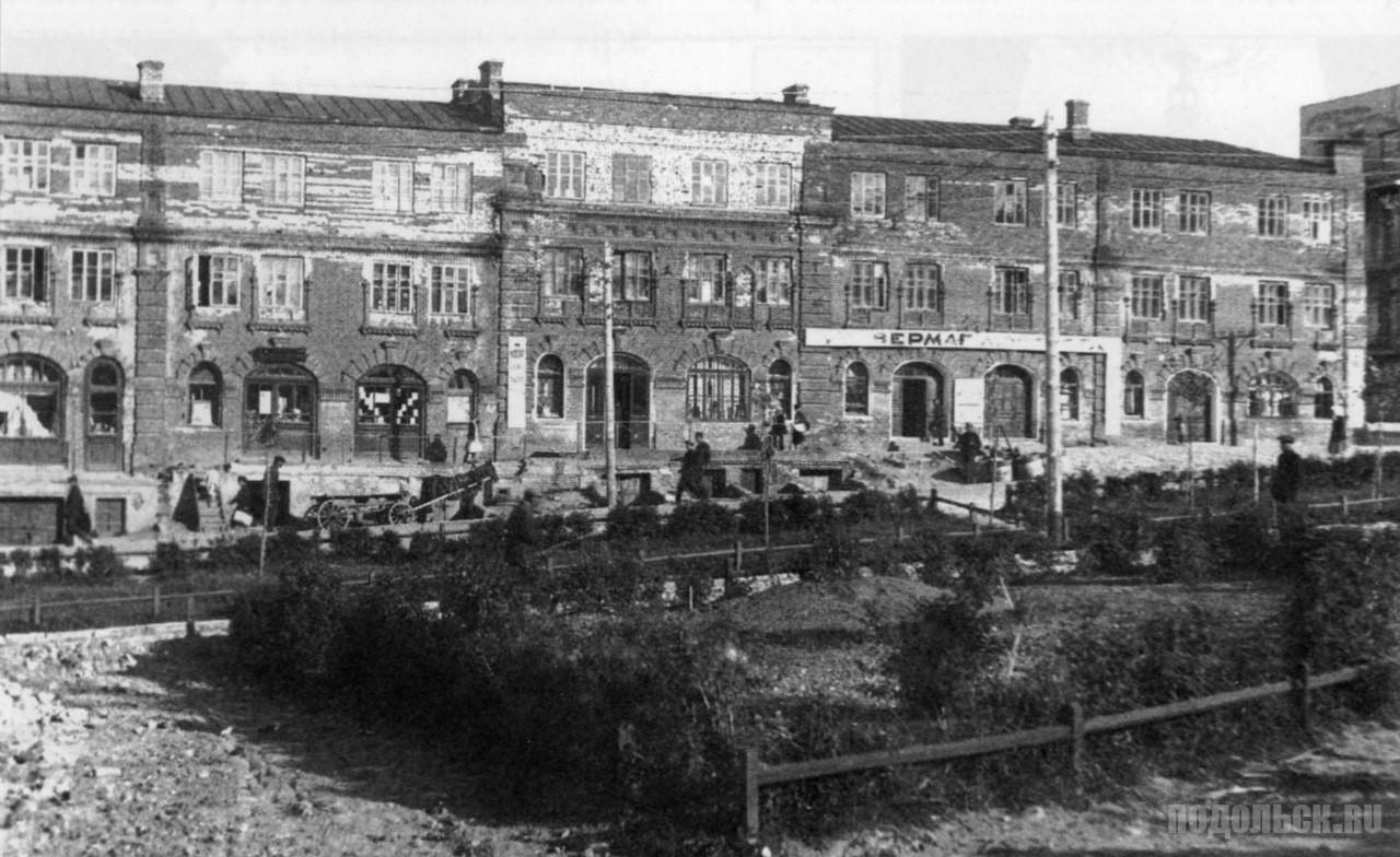 """Фото из личного архива краеведа Н. С. Ябелова.  Подольск, проспект Кагановича, вид на """"Красные ряды"""". Начало 1930-х годов."""