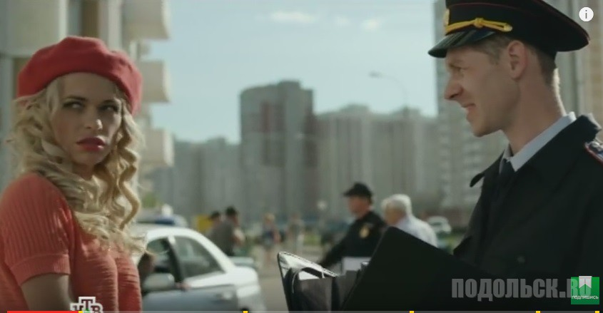 """Сериал """"Отдел"""", НТВ. Показан в 2016, снимали в 2014.  Путану допрашивает полицейский."""