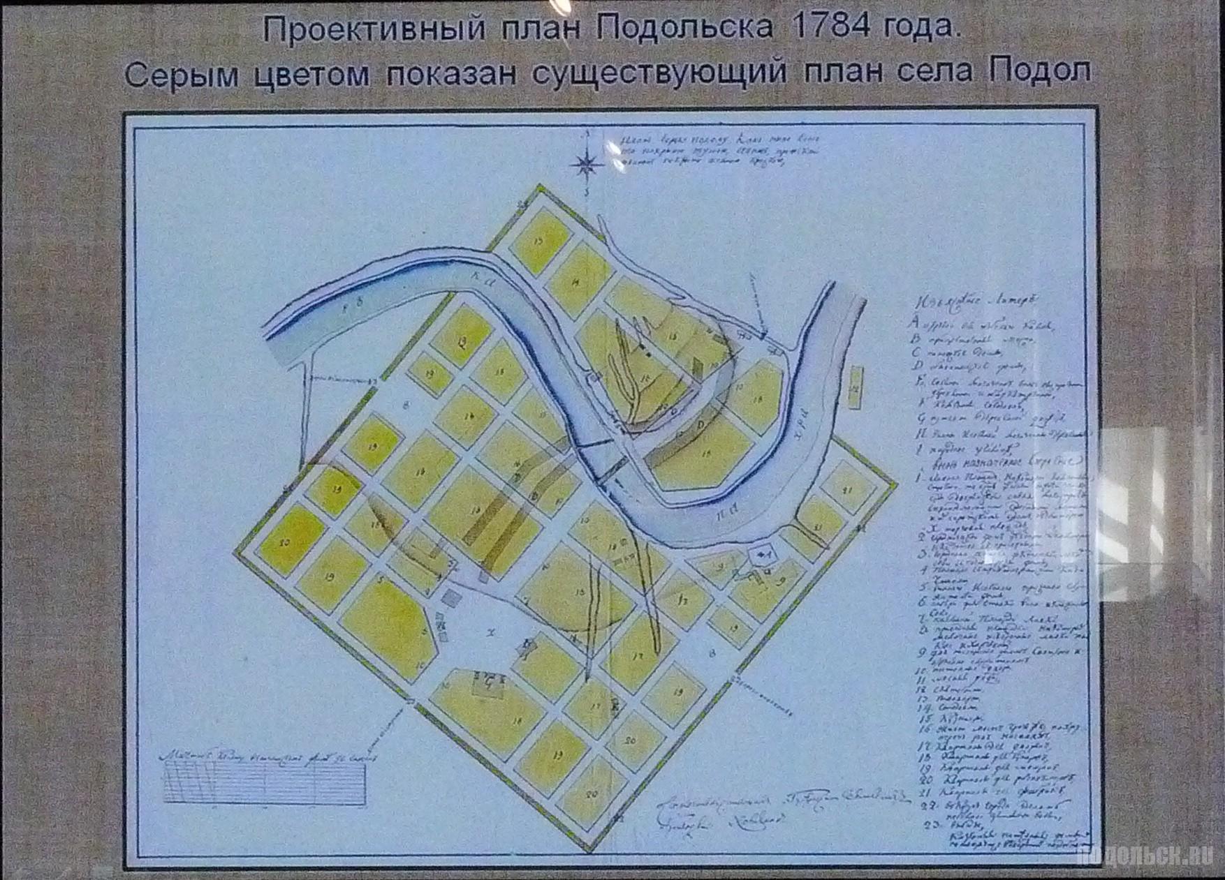 Серым цветом показан существующий план села Подол.