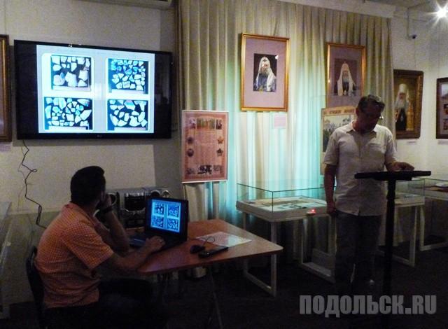 Презентация в Подольском краеведческом музее. Август 2016 г.