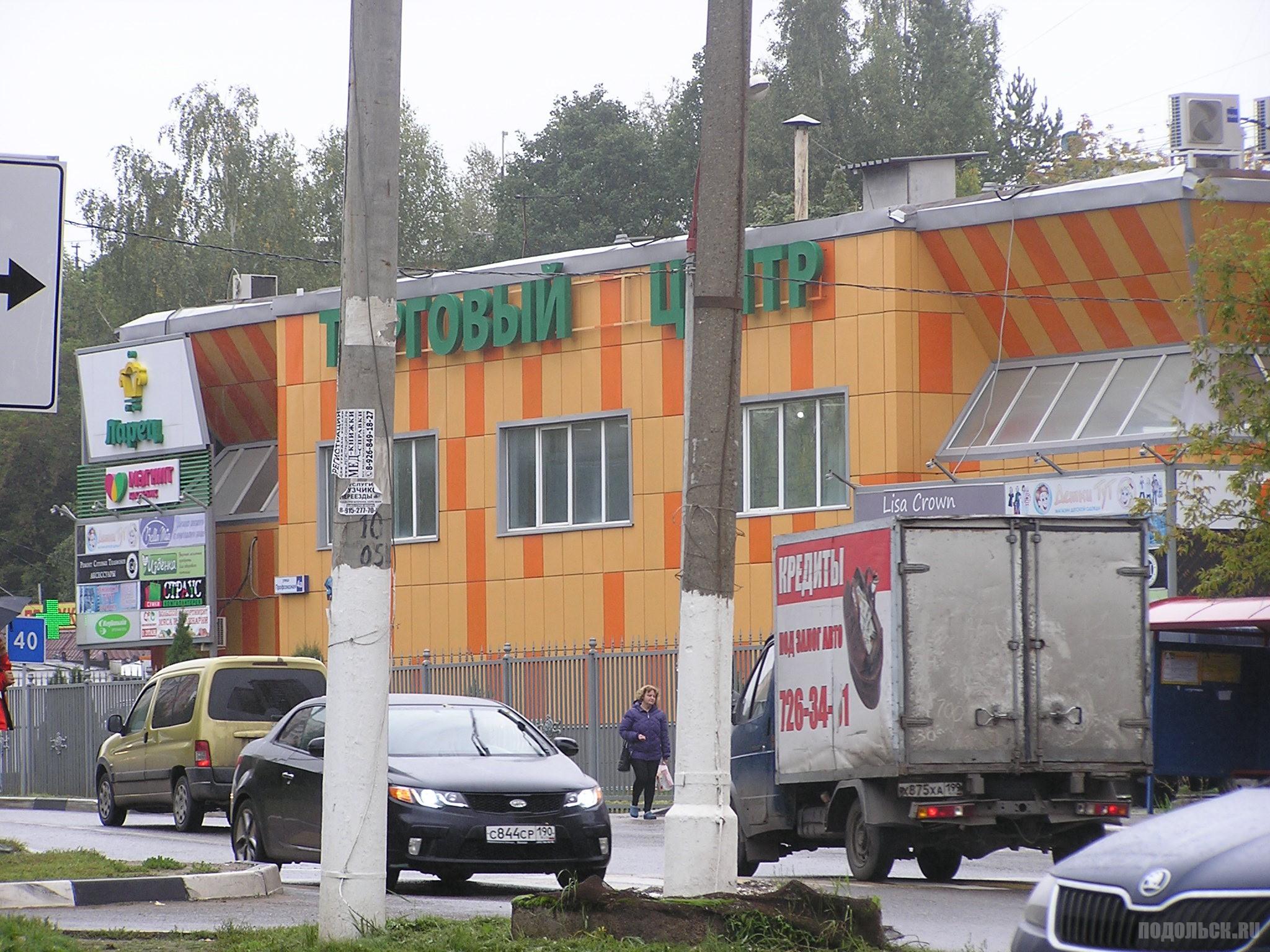 """Торговый центр """"Ларец"""". Подольск, Профсоюзная, 4. 18 сентября 2016 г."""