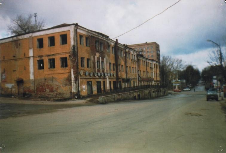 """""""Красные ряды"""" перед реконструкцией."""