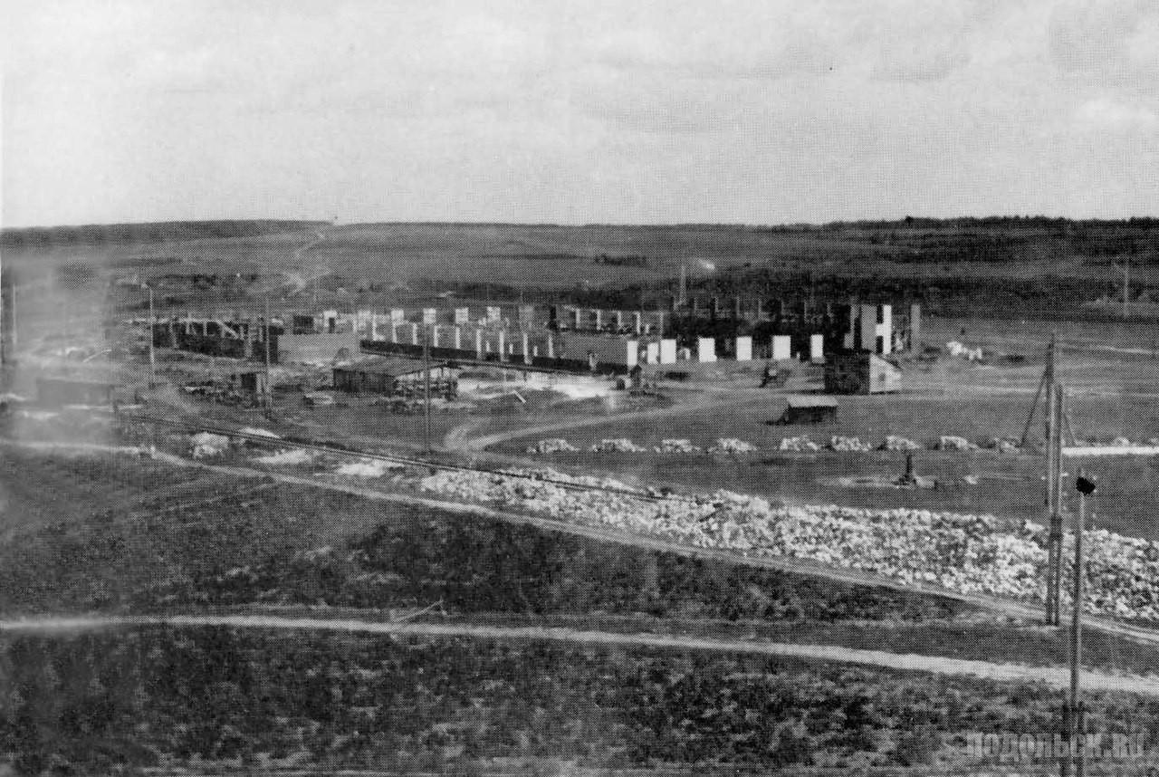 Общий вид на строительство Подольского аккумуляторного завода. Осень 1932 года. Фото из архива завода.