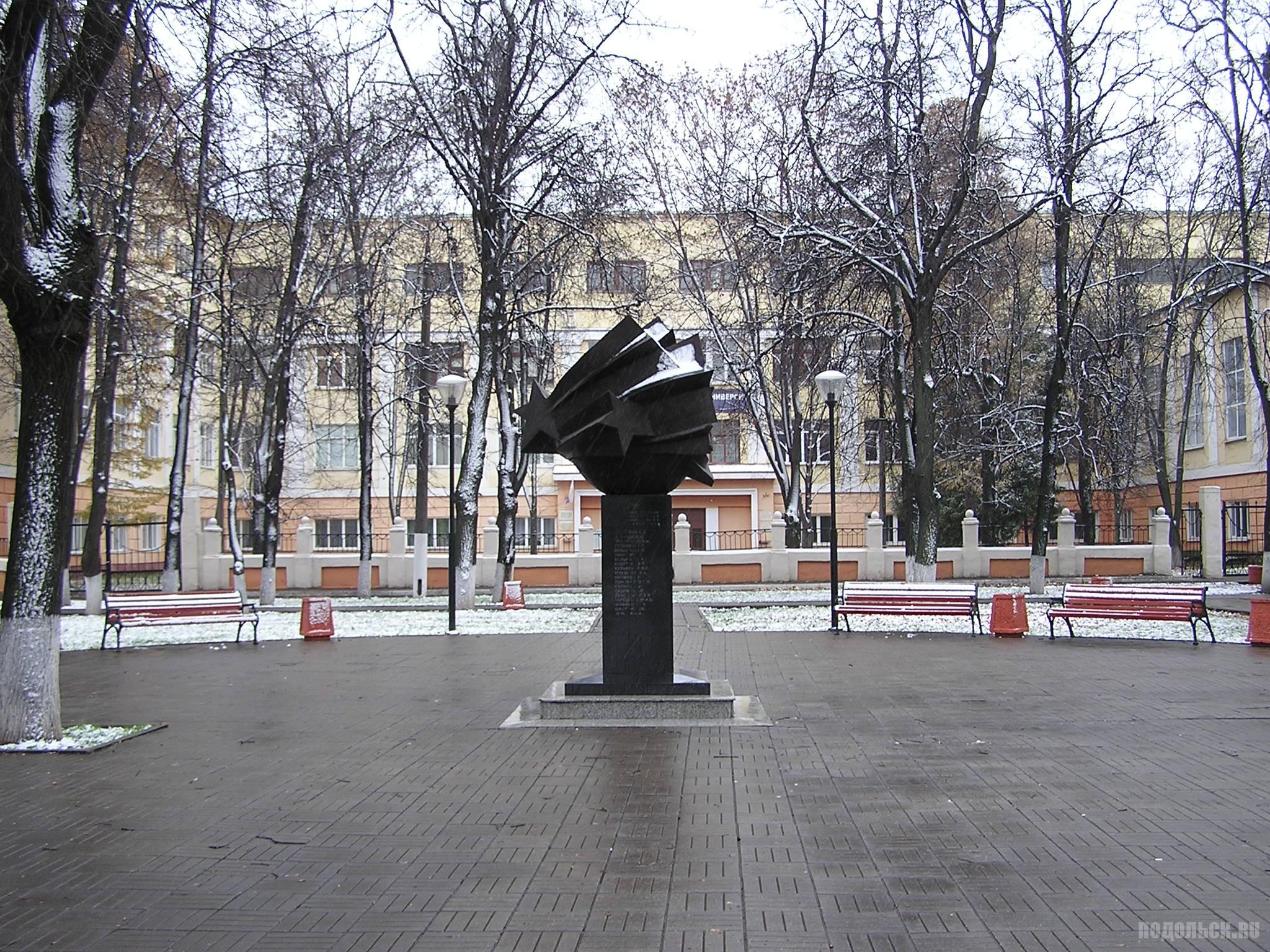 Памятник подольчанам, погибшим в Афганистане и Чечне. 29 октября 2016 г.