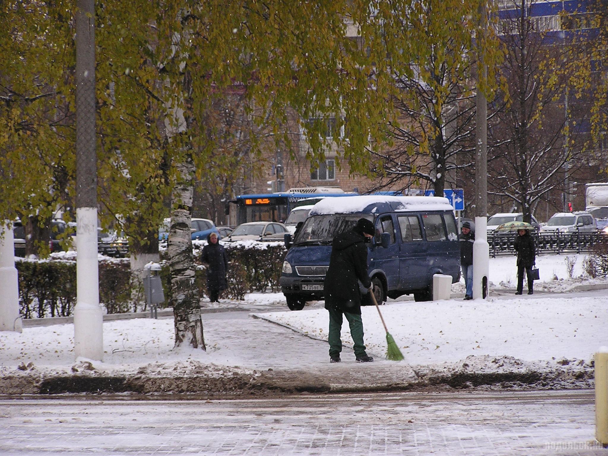 Дворник метет снег. У администрации Подольска. 31 октября 2016 г.