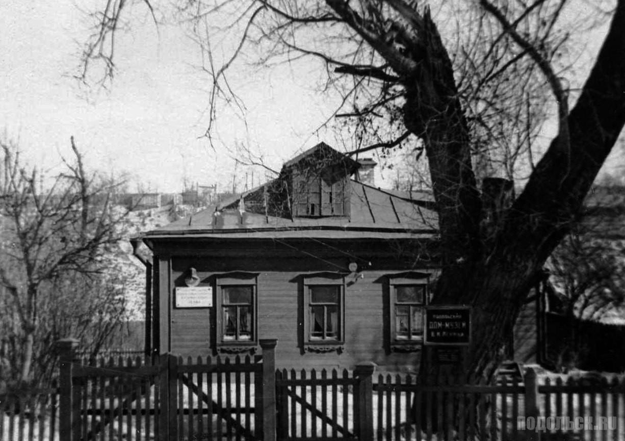 Дом - музей В. И. Ленина. 1930-е годы.