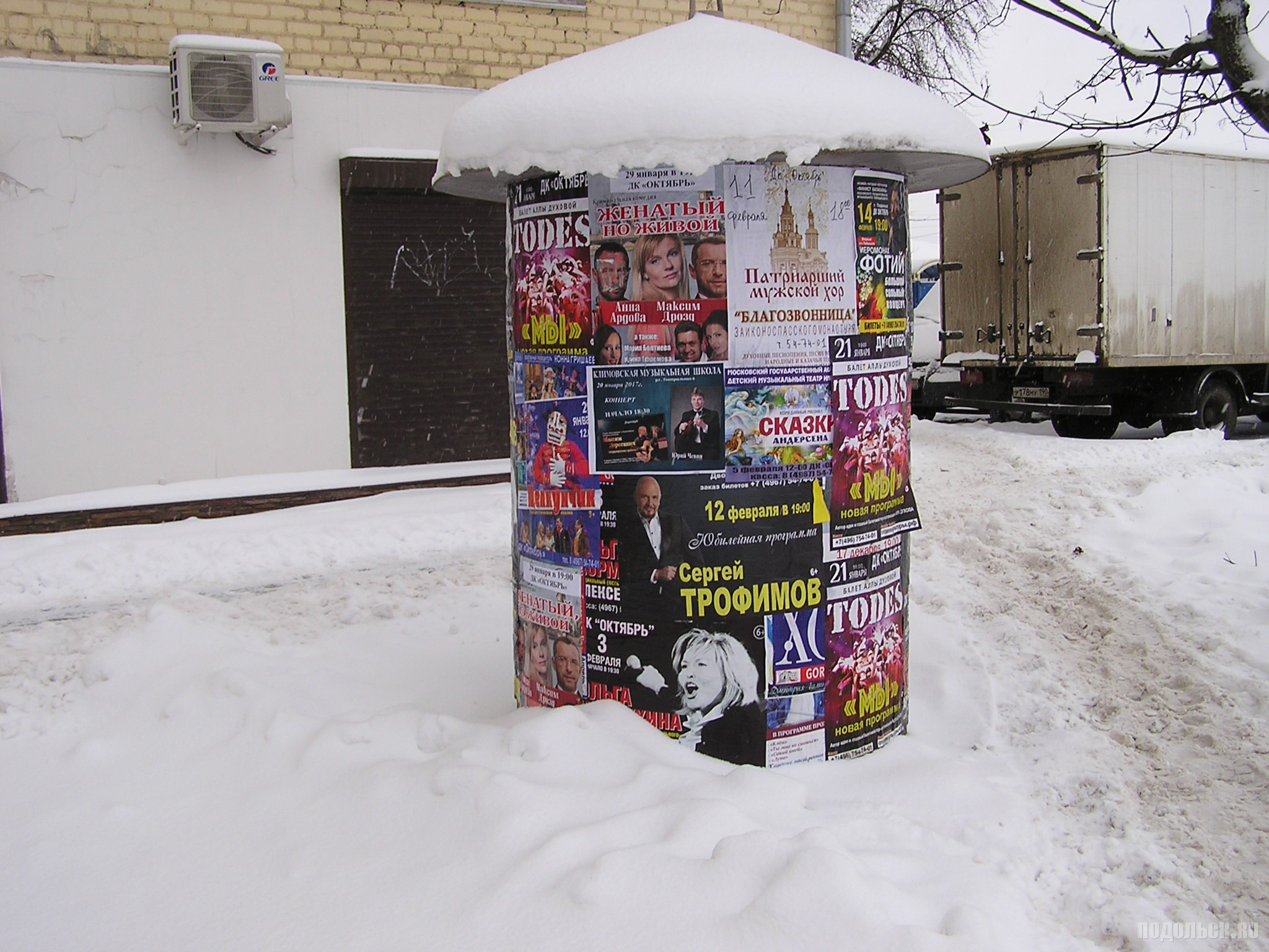 Афишная тумба. Заводская улица, пятачок. 15 января 2017 г.