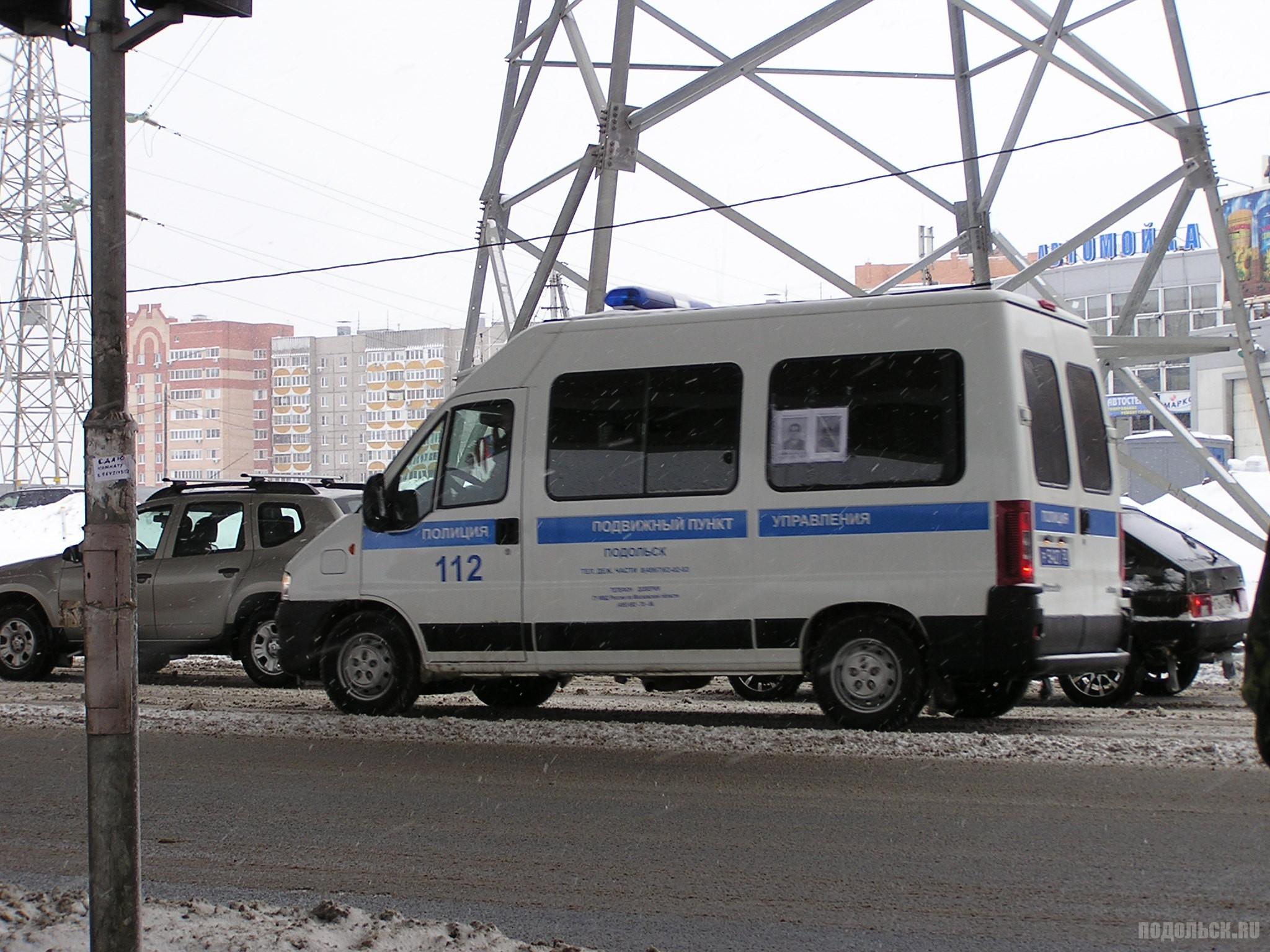 Передвижной пункт управления полиции. 15.01.2017.