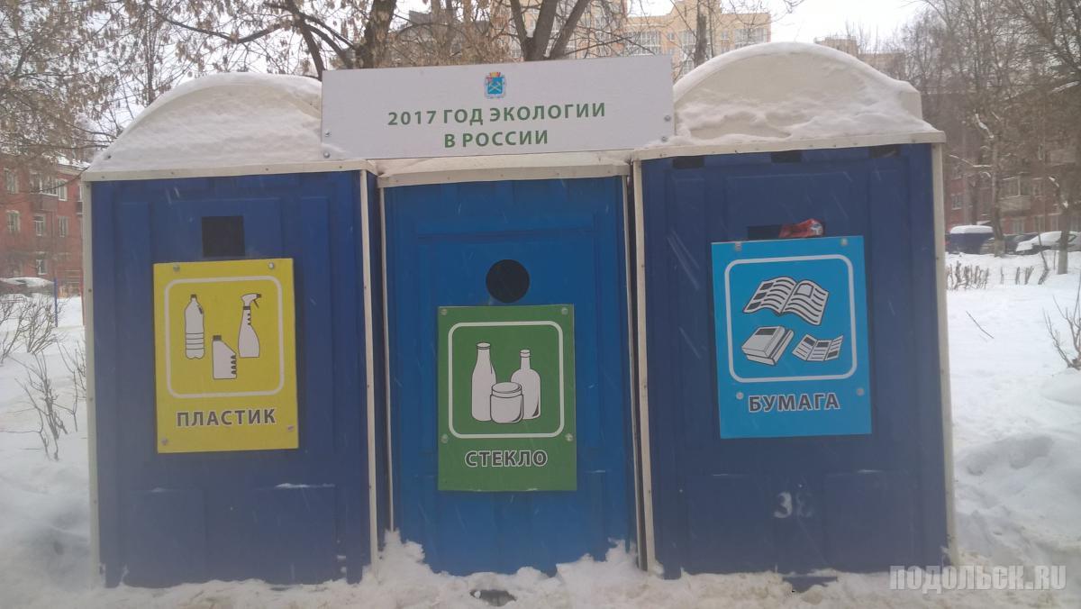 Экобоксы из биотуалетов. Январь 2017.