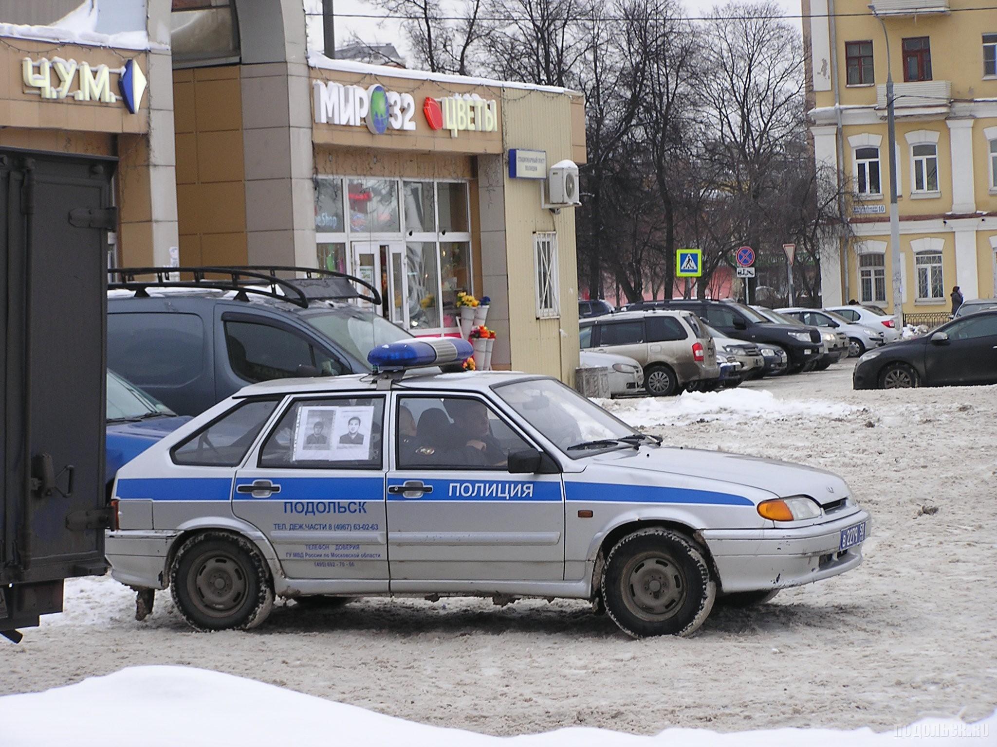 Машина полиции на станции Подольск. Январь 2017 г.