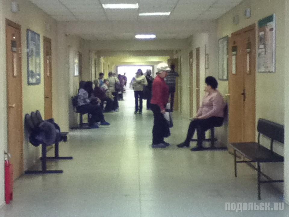 В поликлинике. Климовск, КГБ № 2. Февраль 2017.