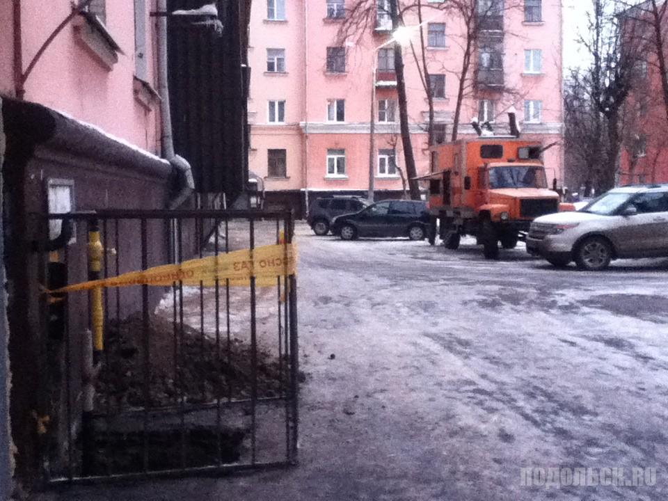 Отключение газа в подъезде на улице Холодова. 8 февраля 2017.