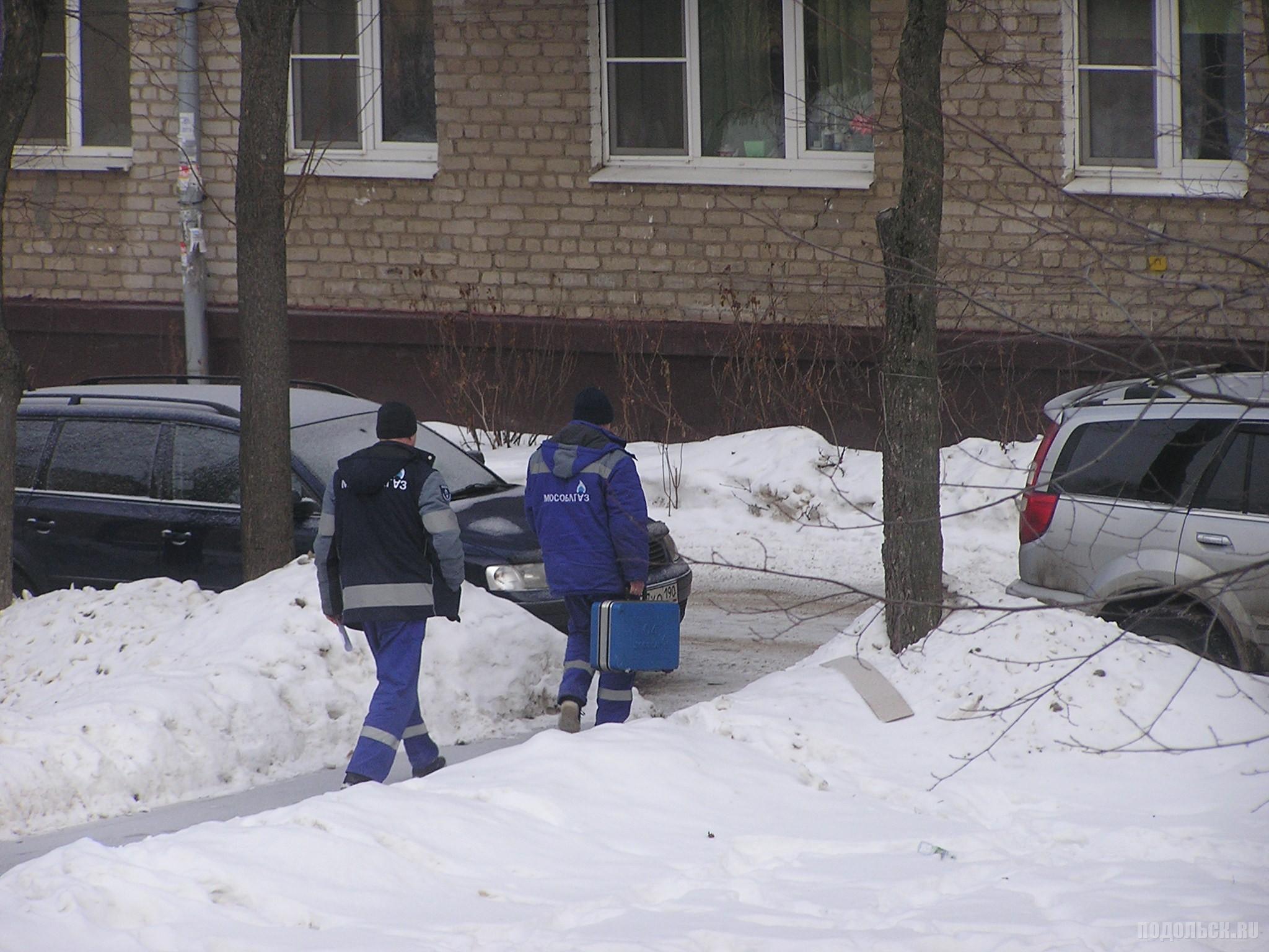 Сотрудники Мособлгаза. 9 февраля 2017.
