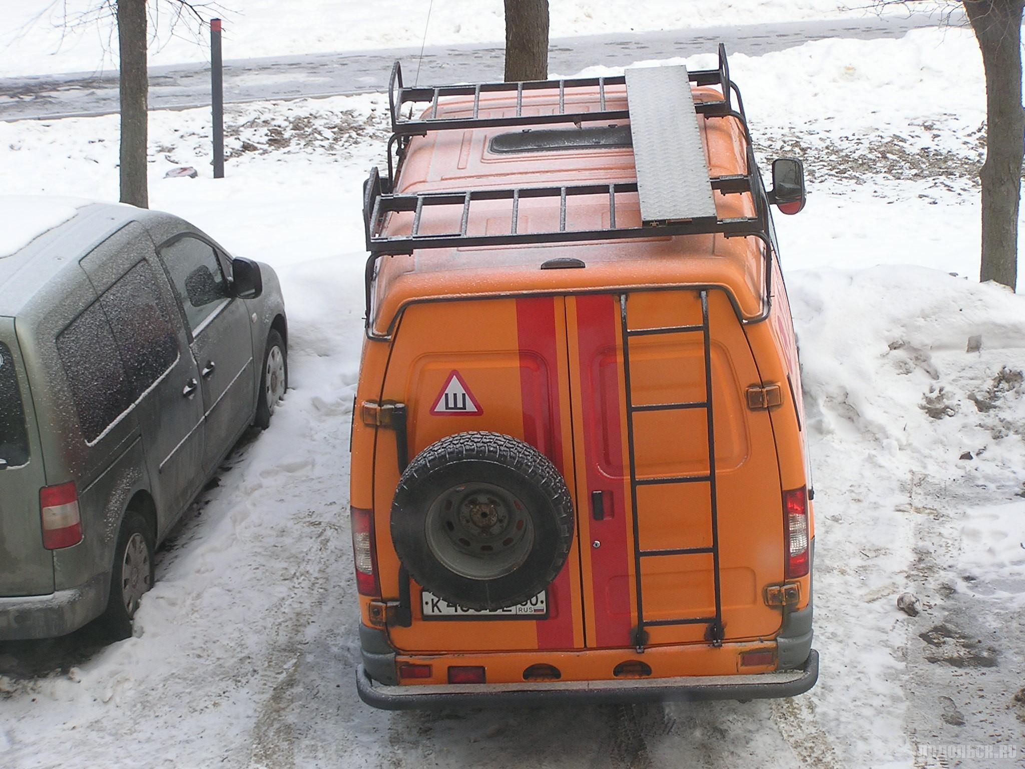 Машина  Мособлгаза. 9 февраля 2017.