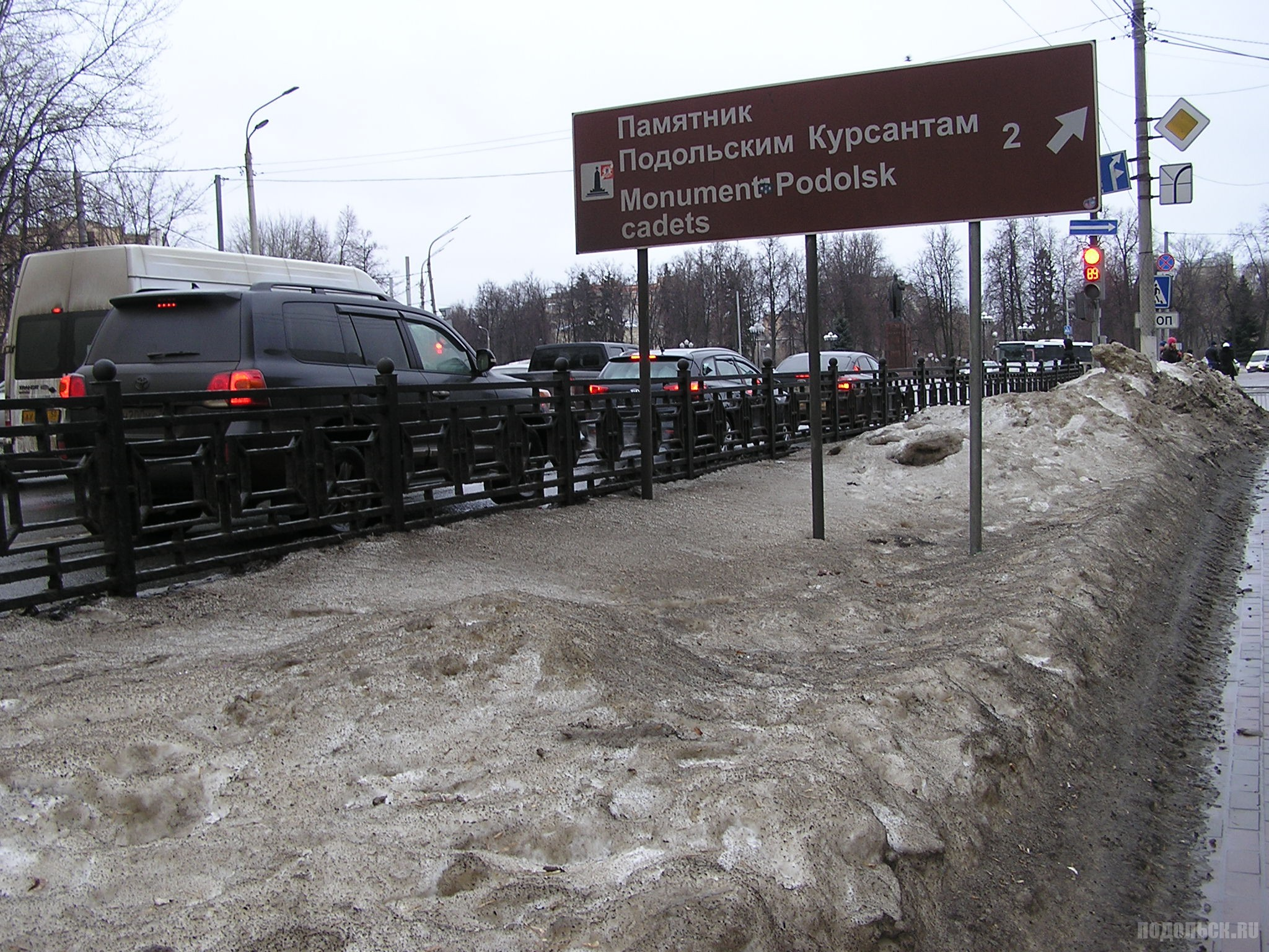 Указатель на памятник Подольским курсантам. 18 февраля 2017 г.