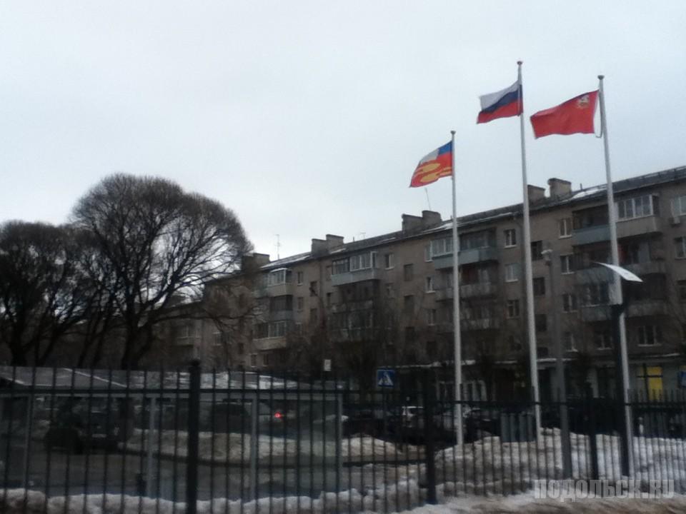 """Последний флаг Климовска. БЦ """"Климовск"""". 20.02.2017."""