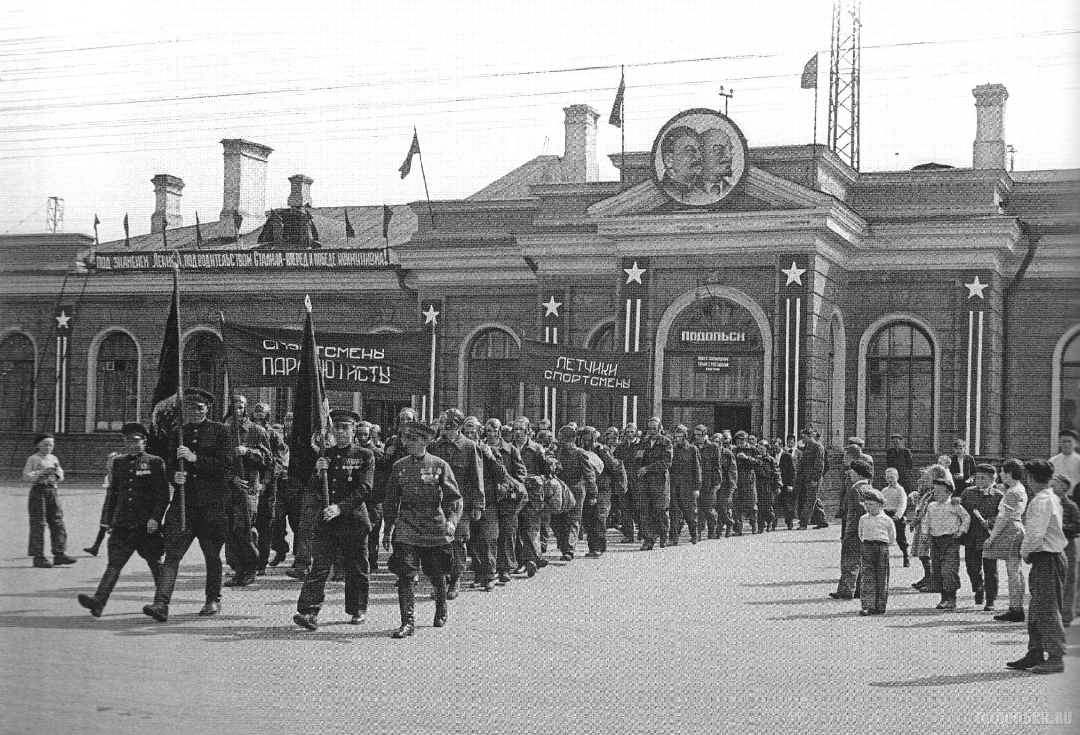 В демонстрации участвуют спортсмены-лётчики, на Вокзальной площади, 1948 год.