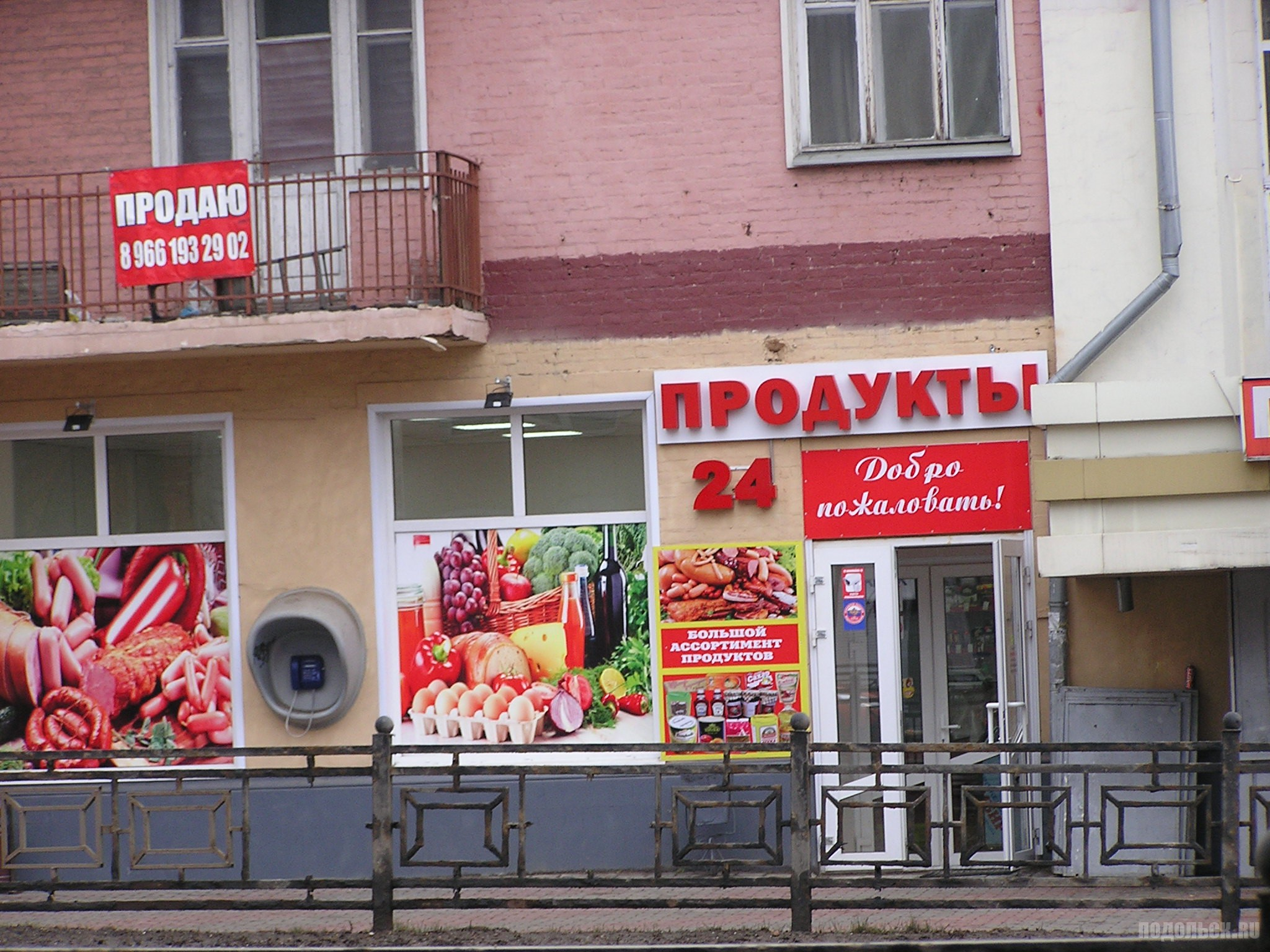 Продуктовый магазин на проспекте Ленина. 2 апреля 2017.