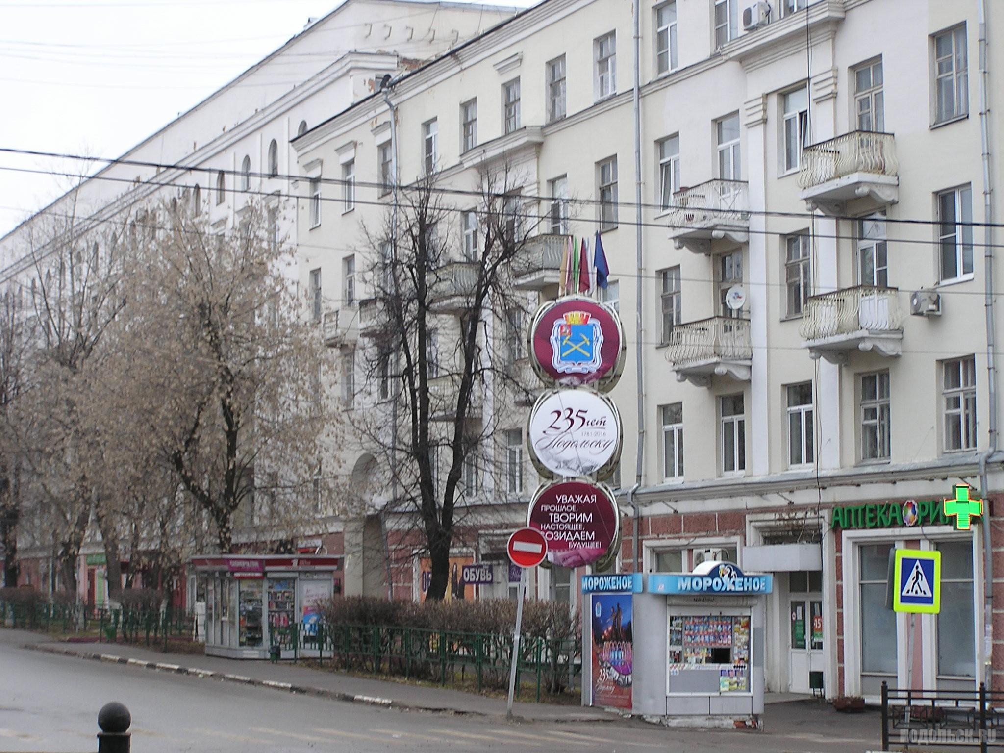 Февральская улица. 2 апреля 2017.
