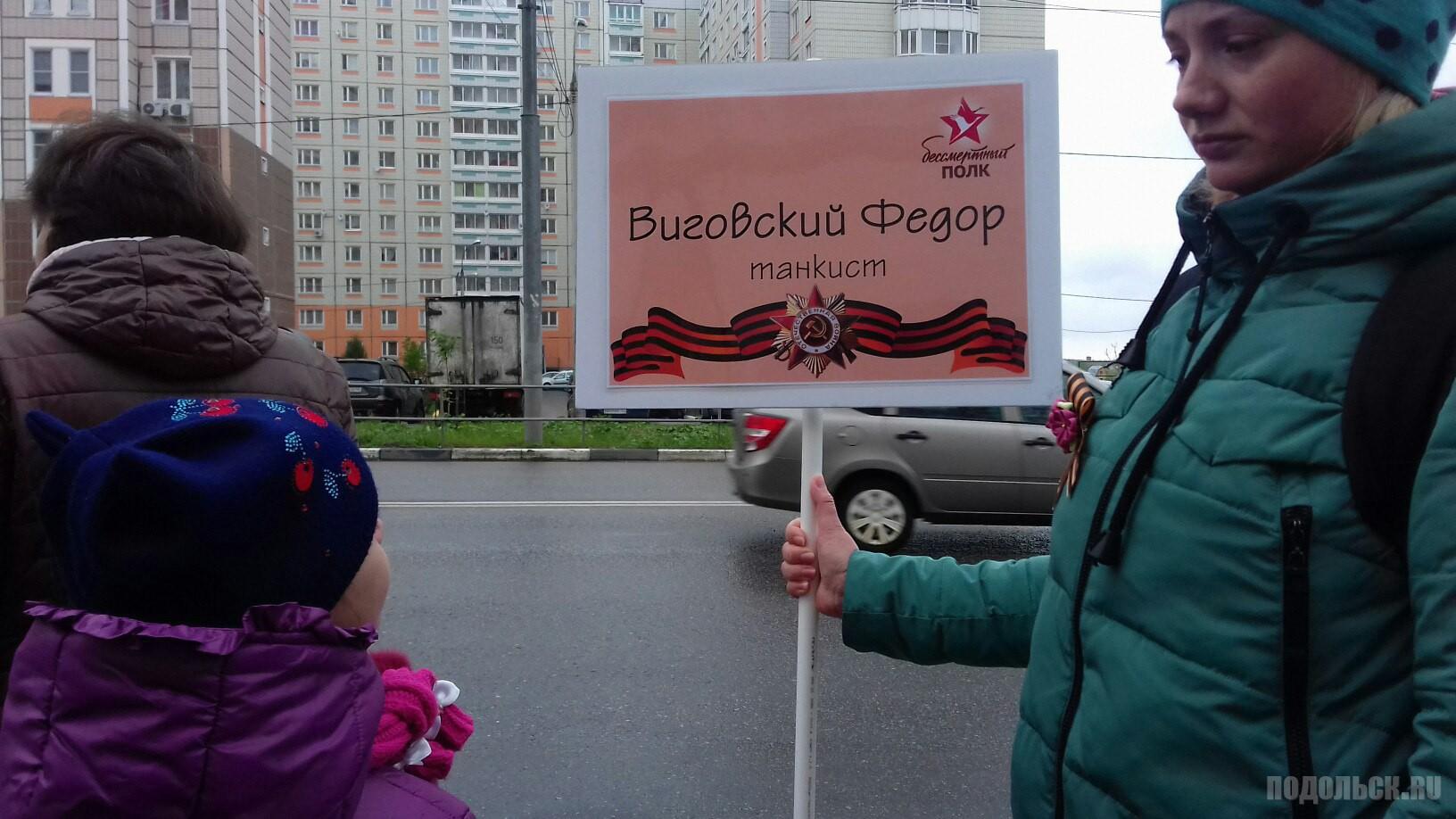 """Участница шествия акции """"Бессмертный полк"""""""