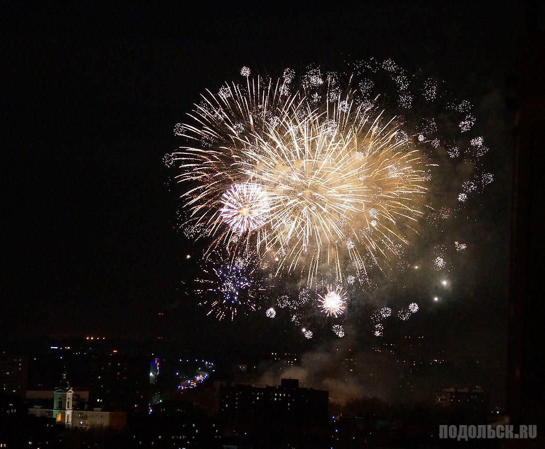 Салют в Подольске 9 мая 2017 г.
