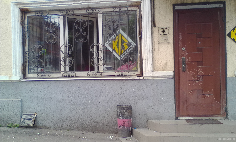 Смок-рум на проспекте Ленина. 27.05.17.
