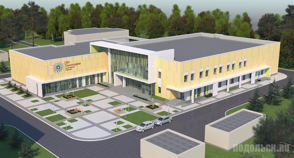 Онкорадиологический центр в Подольске. Проект