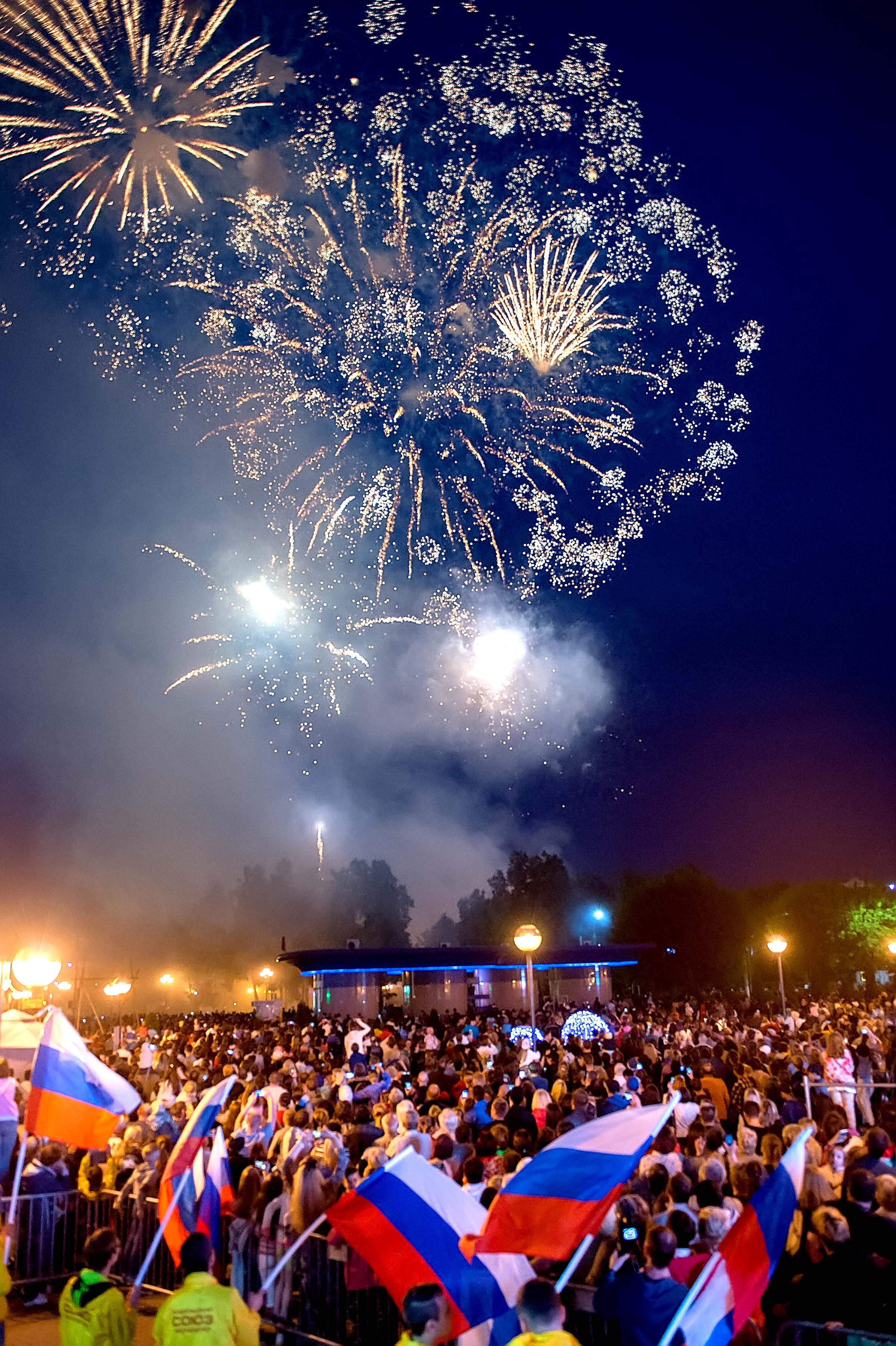 День России в Подольске 12 июня 2017.
