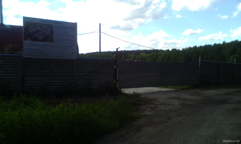 """Строительство """"Клиники памяти"""" в Сергеевке. 27 июня 2017 г."""