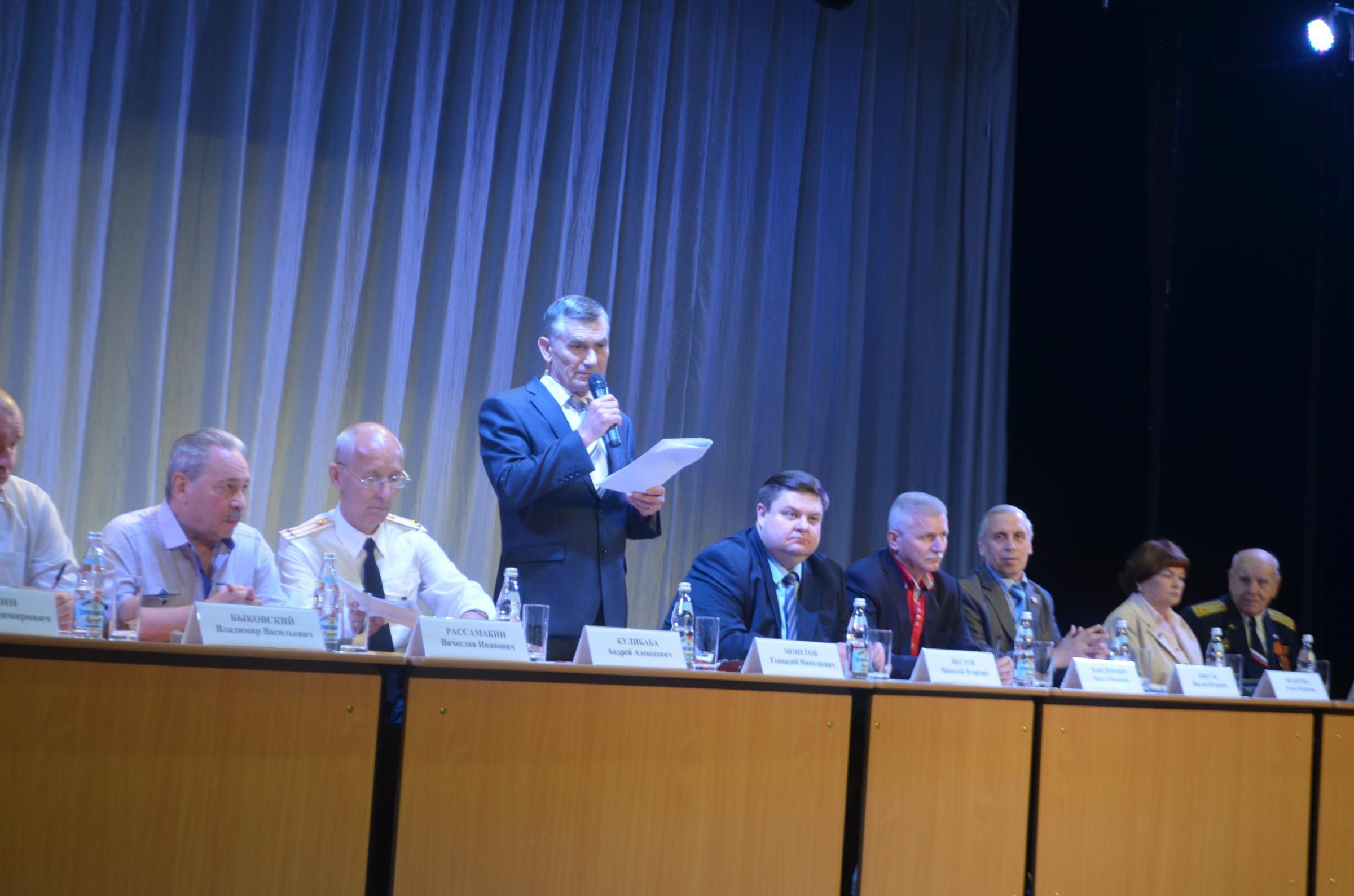 """Президиум конференции ветеранов. ДК """"Октябрь"""". 29.06.17."""