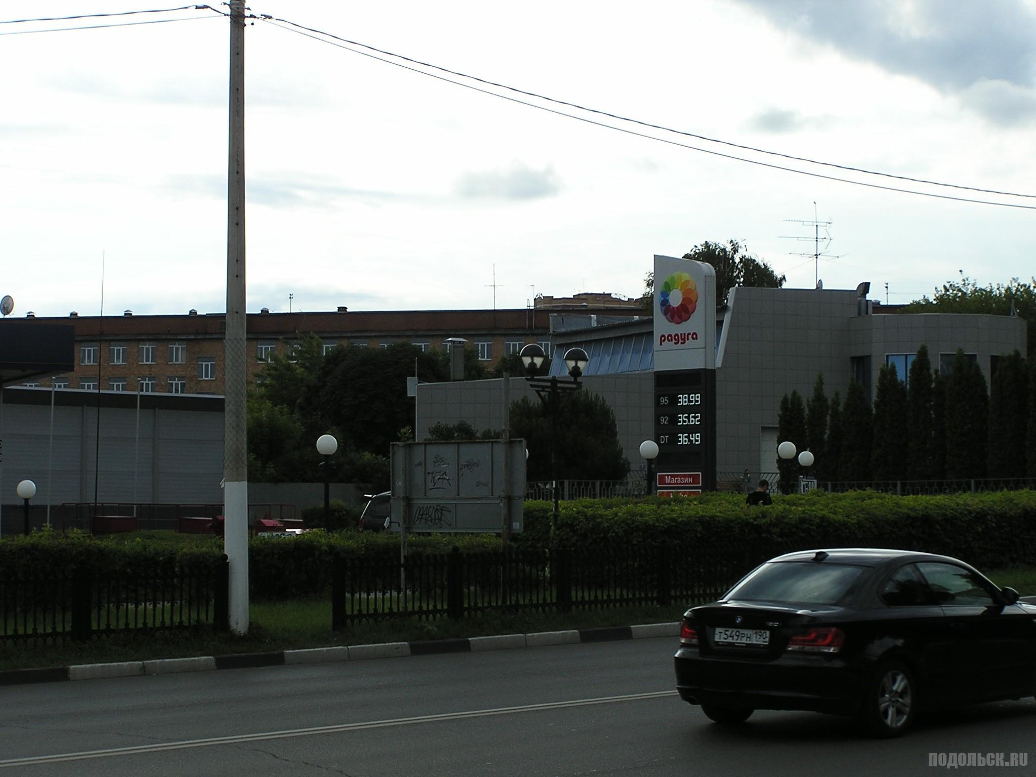"""АЗС """"Радуга"""" (бывшая """"Морион"""") на улице Кл. Готвальда Подольска. Июль 2017."""