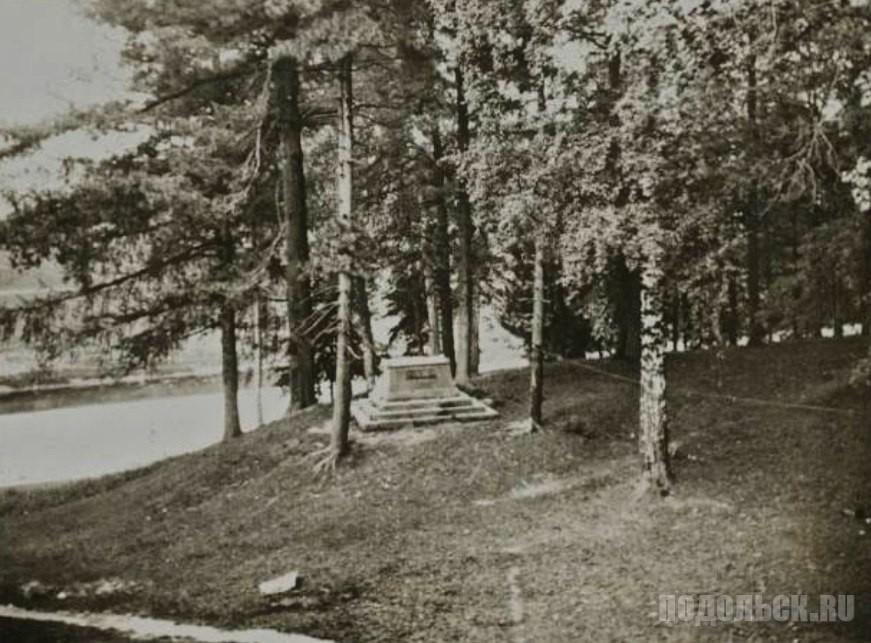 Памятник в парке усадьбы Ивановское на берегу реки Пахры. 1930-е.