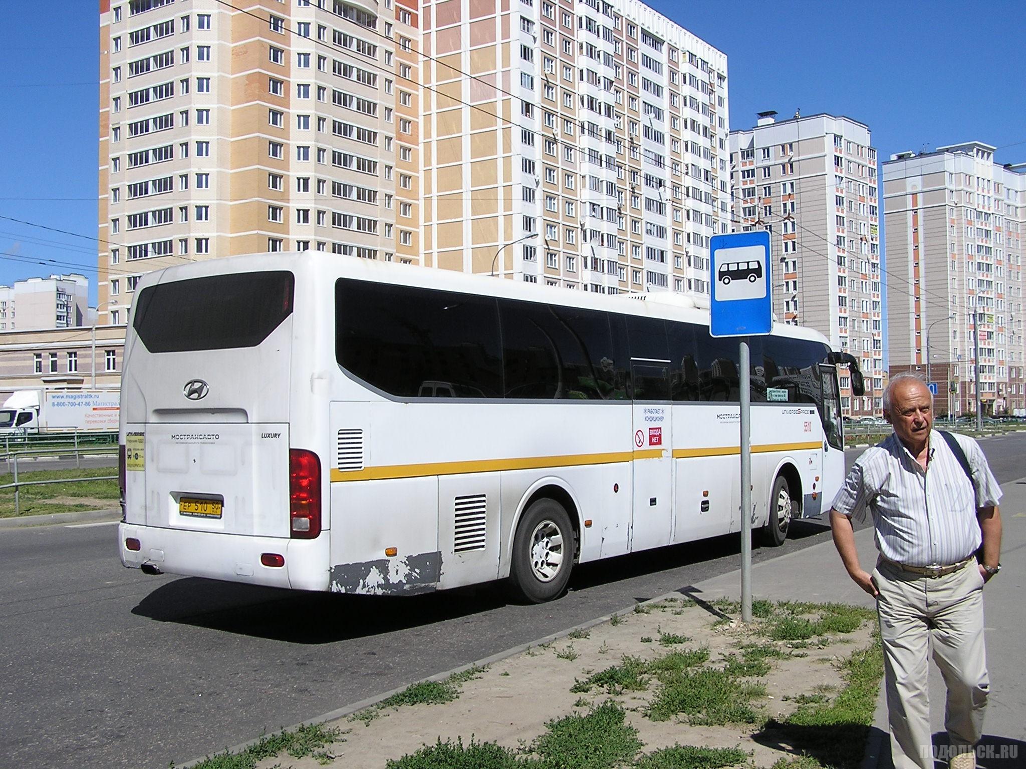 Остановка автобуса. 6 августа 2017.